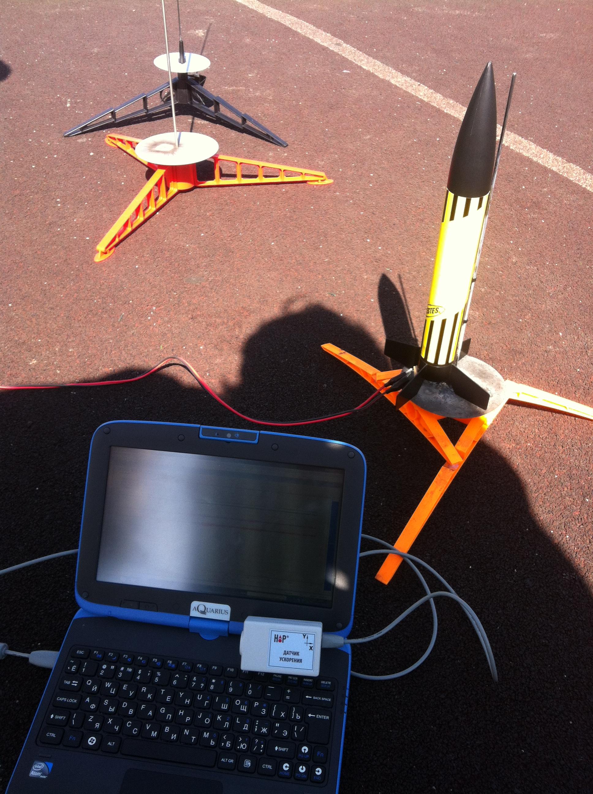 Беспроводные измерения с помощью датчика ускорения
