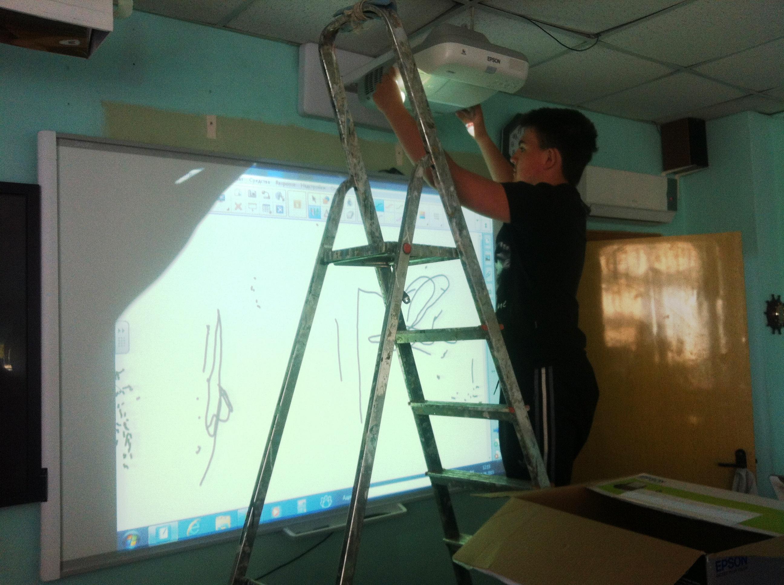 Замена мультимедийного оборудования в кабинете физики