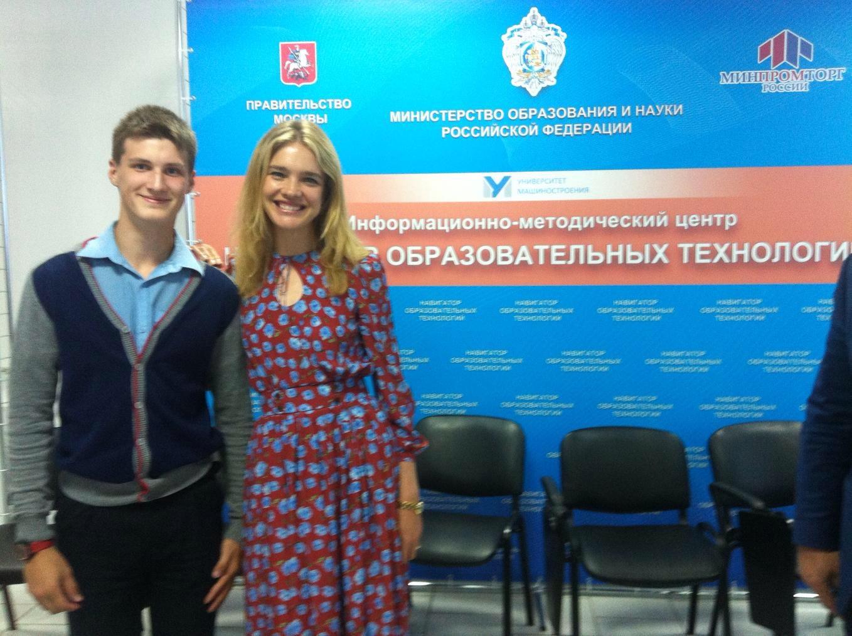 Миша Степанов(9А класс) и Наталья Водянова