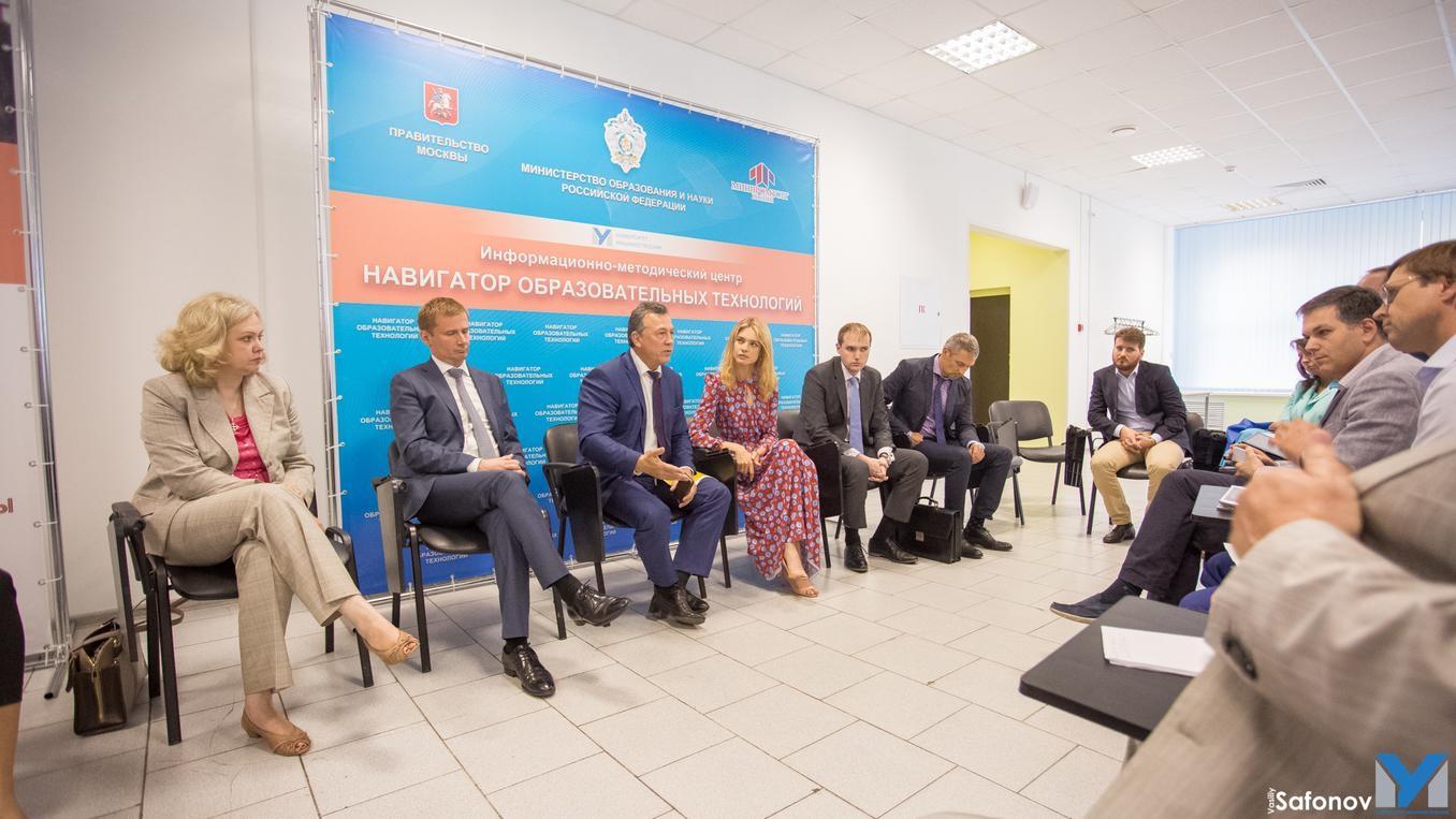 Совещание под руководством В.Ш.Каганова