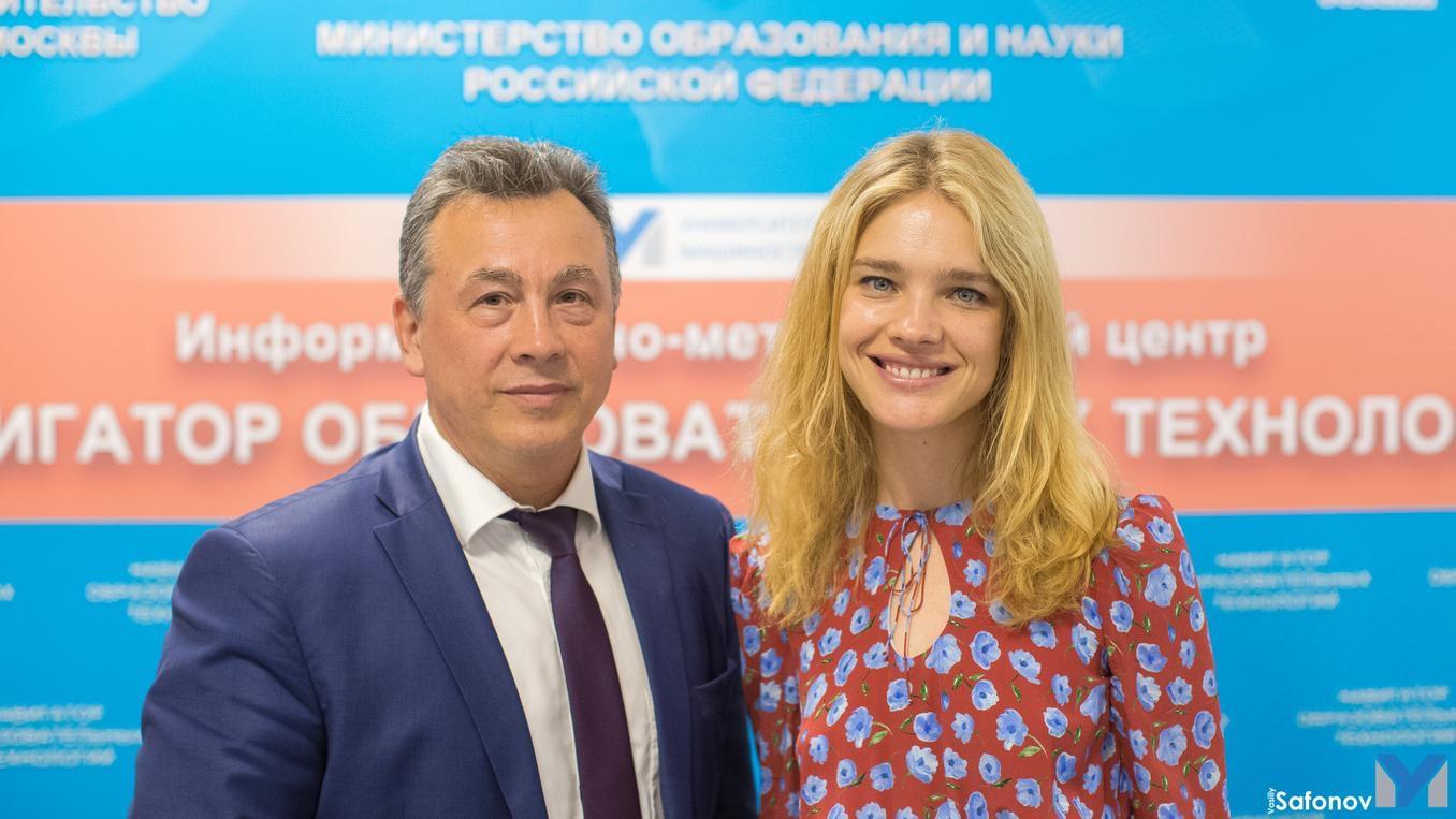 Вениамин Шаевич Каганов и Наталья Водянова