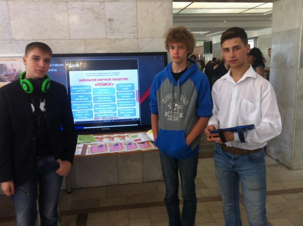 Разработчик ПО панели Валерий Лебедев (в центре)