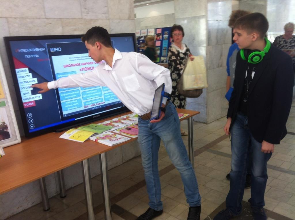 Разработчик мобильного рабочего места учителя Никита Самойлов
