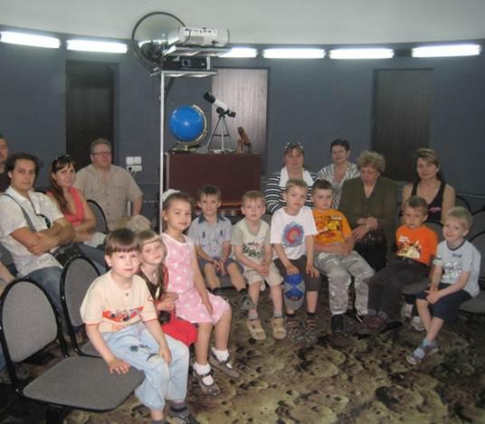 Детский сад  Звездочка в планетарии