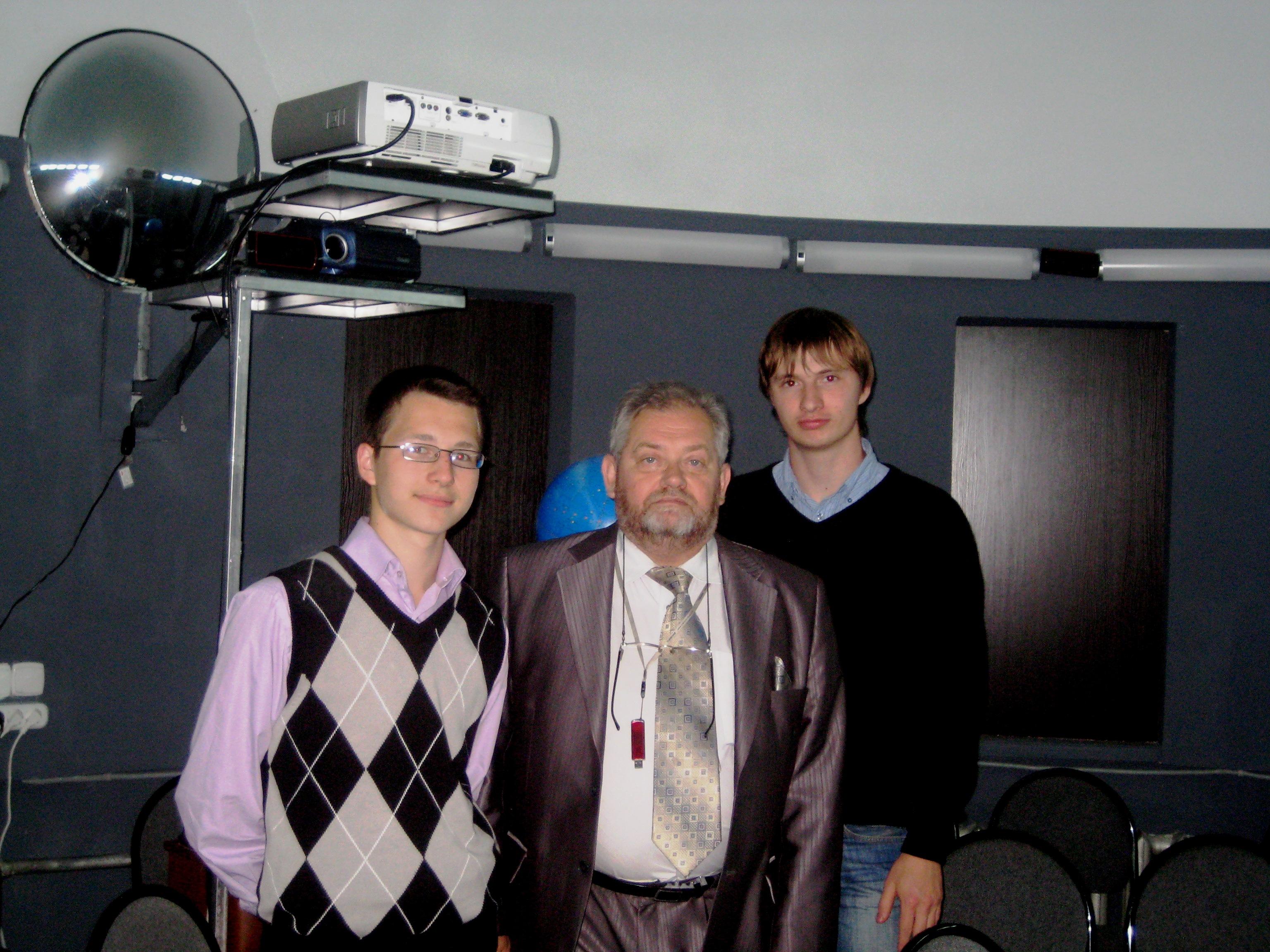 Создатели цифрового планетария Колодкин И.В., Царьков И.С., Чеботарев П.Н.