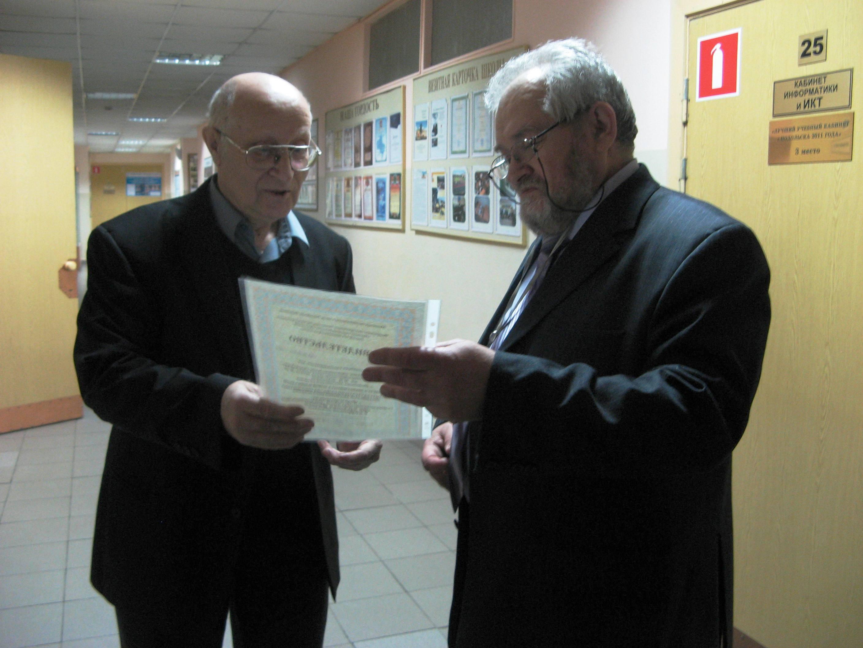 Никифоров Г.Г. вручает школе сертификат об открытии экспериментальной площадки  Института стратегии развития образования