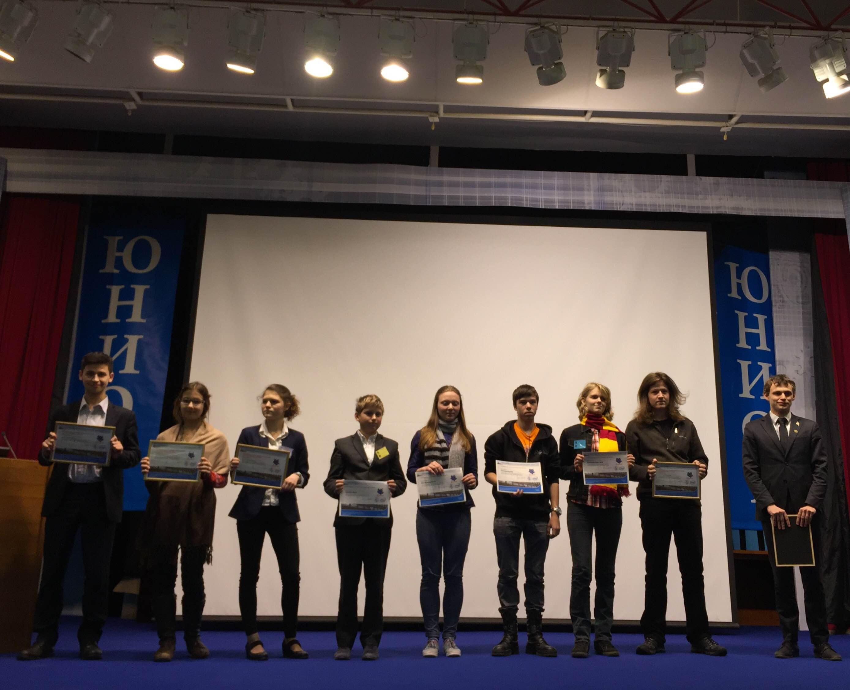 Обладатели сертификатов от студенческого жюри НИЯУ МИФИ
