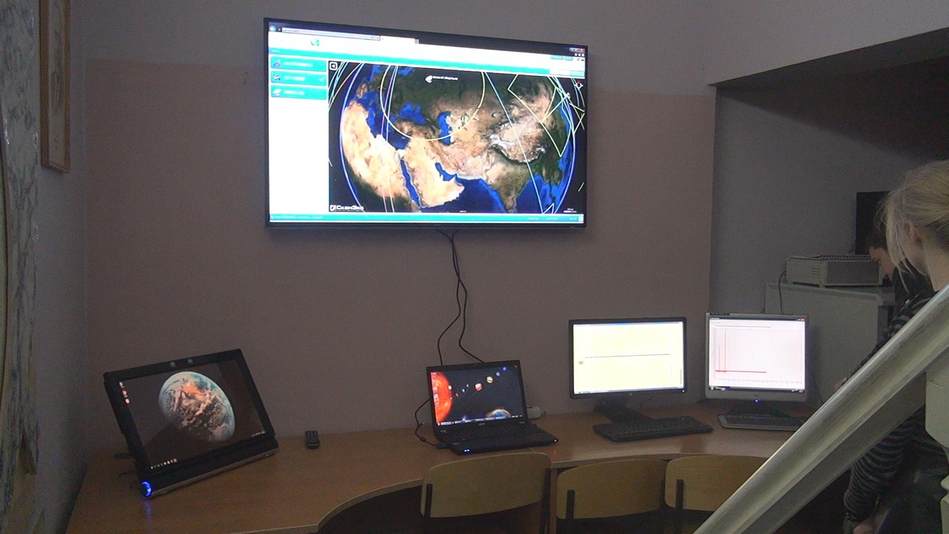Общий вид центра мониторинга