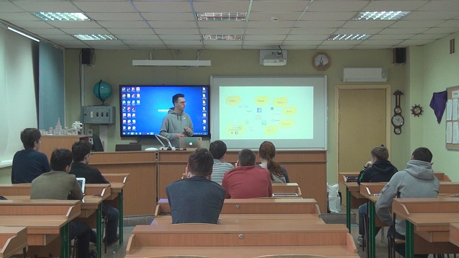 Курс IT читает инженерному классу сотрудник Яндекса Игорь Колодкин