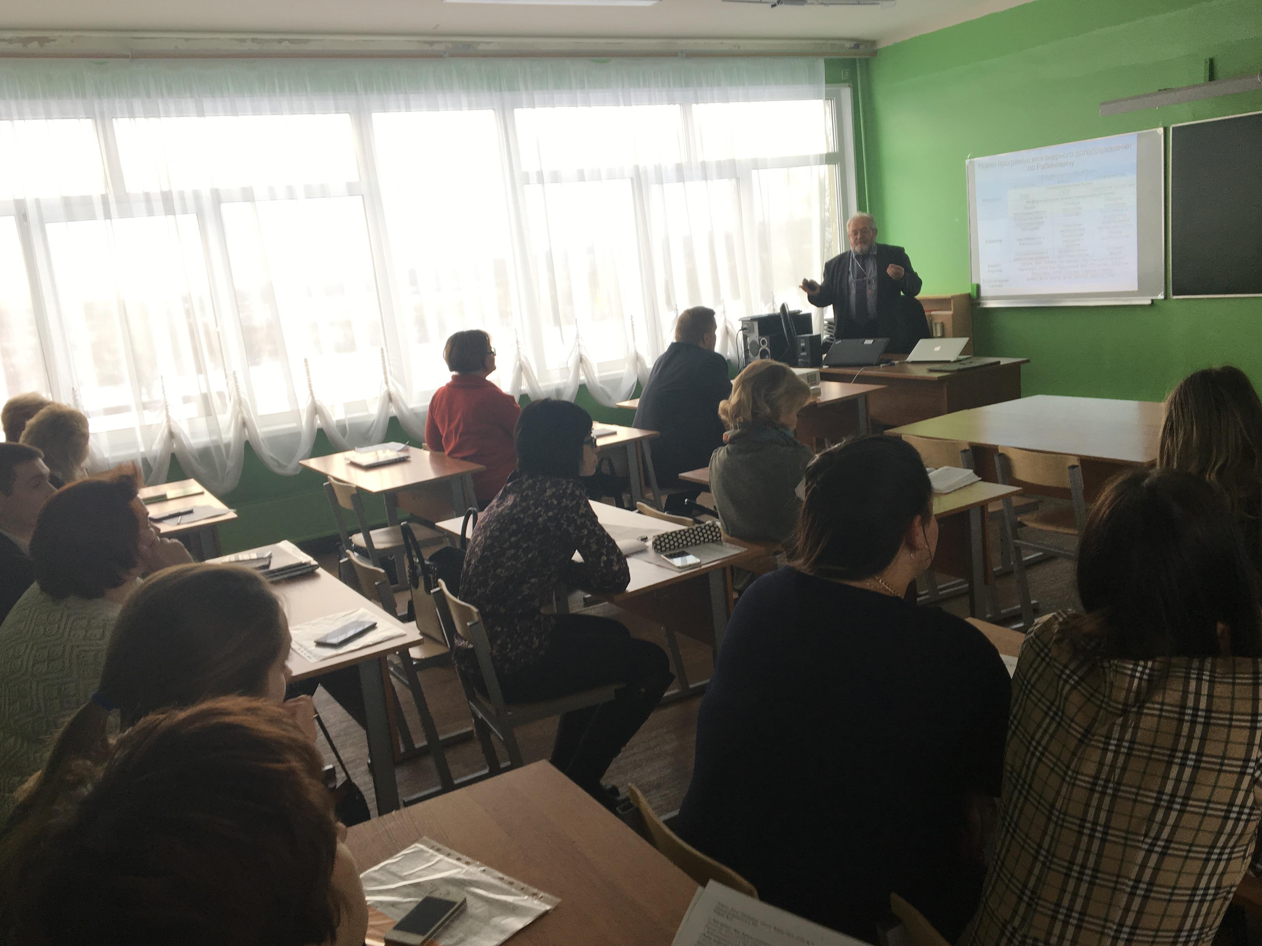 Выступление Царькова И.С на конференции в Павловском Посаде