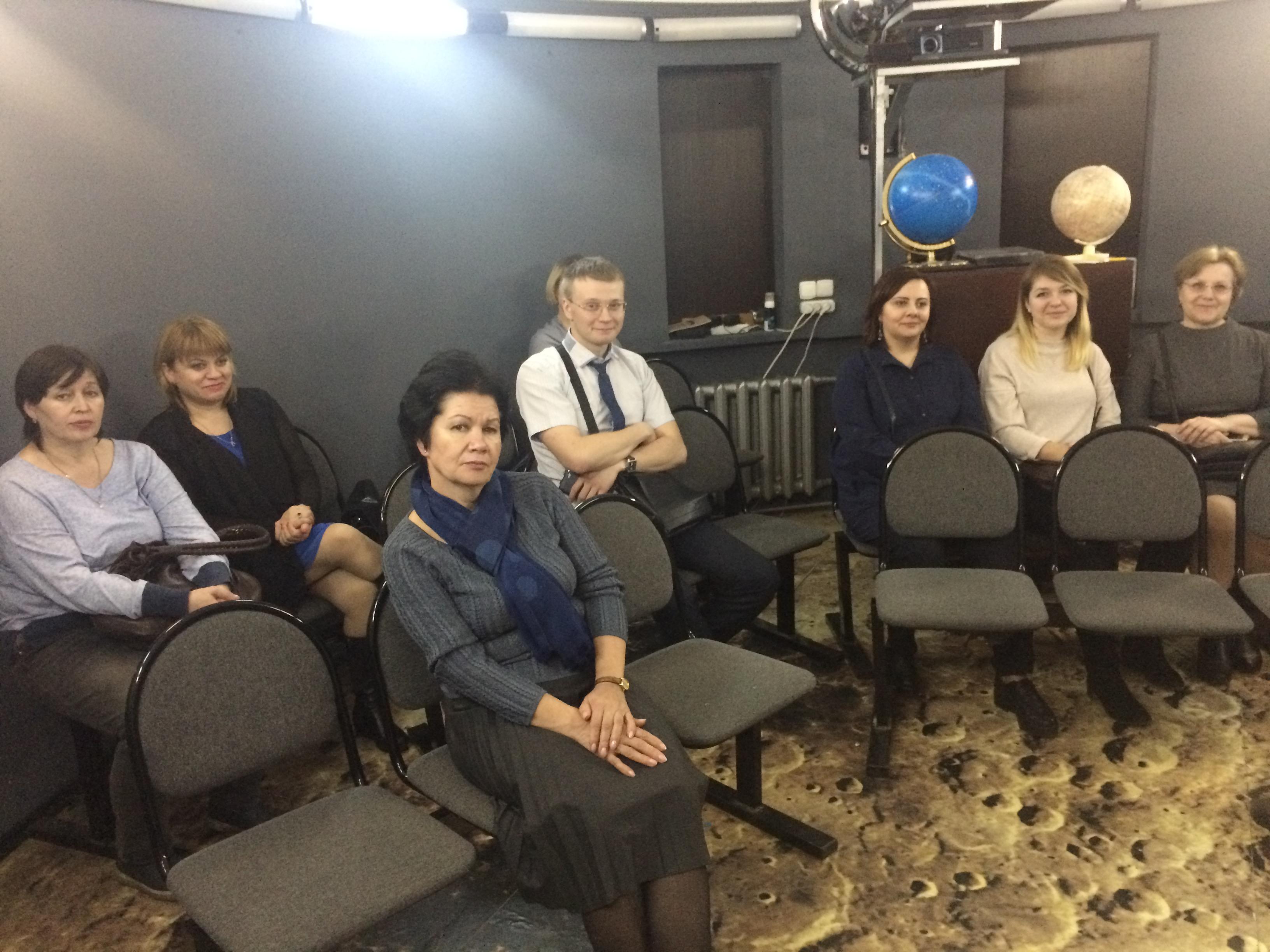 Гости из МОК 1 в школьном планетарии