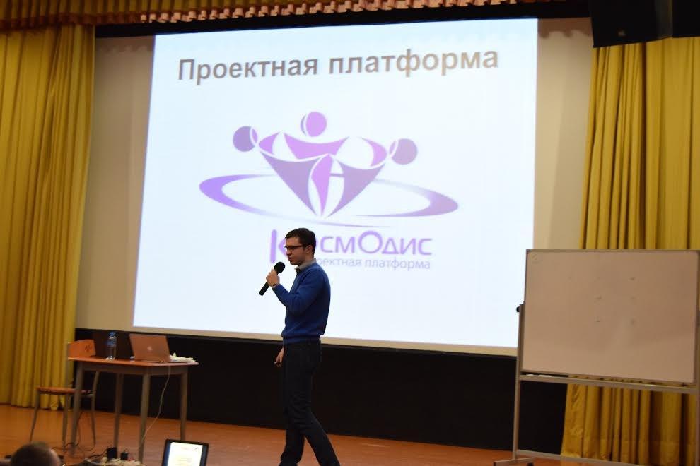 Кирилл Заведенский рассказывает о проектной платформе КосмОдис