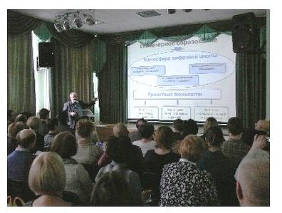 Структура организации непрерывного инженерного образования в школе 29.
