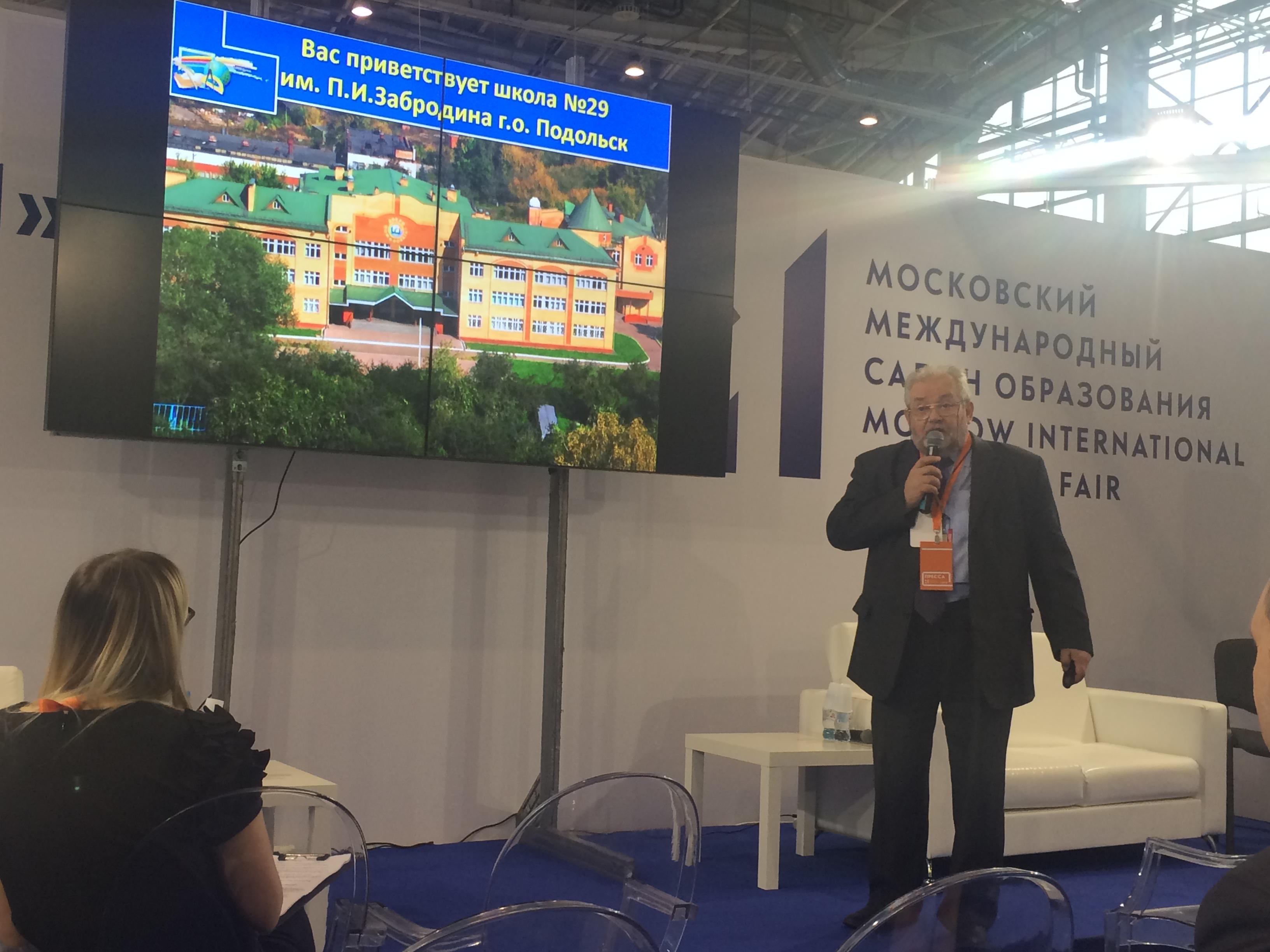 С докладом о проектной деятельности выступает И.С.Царьков