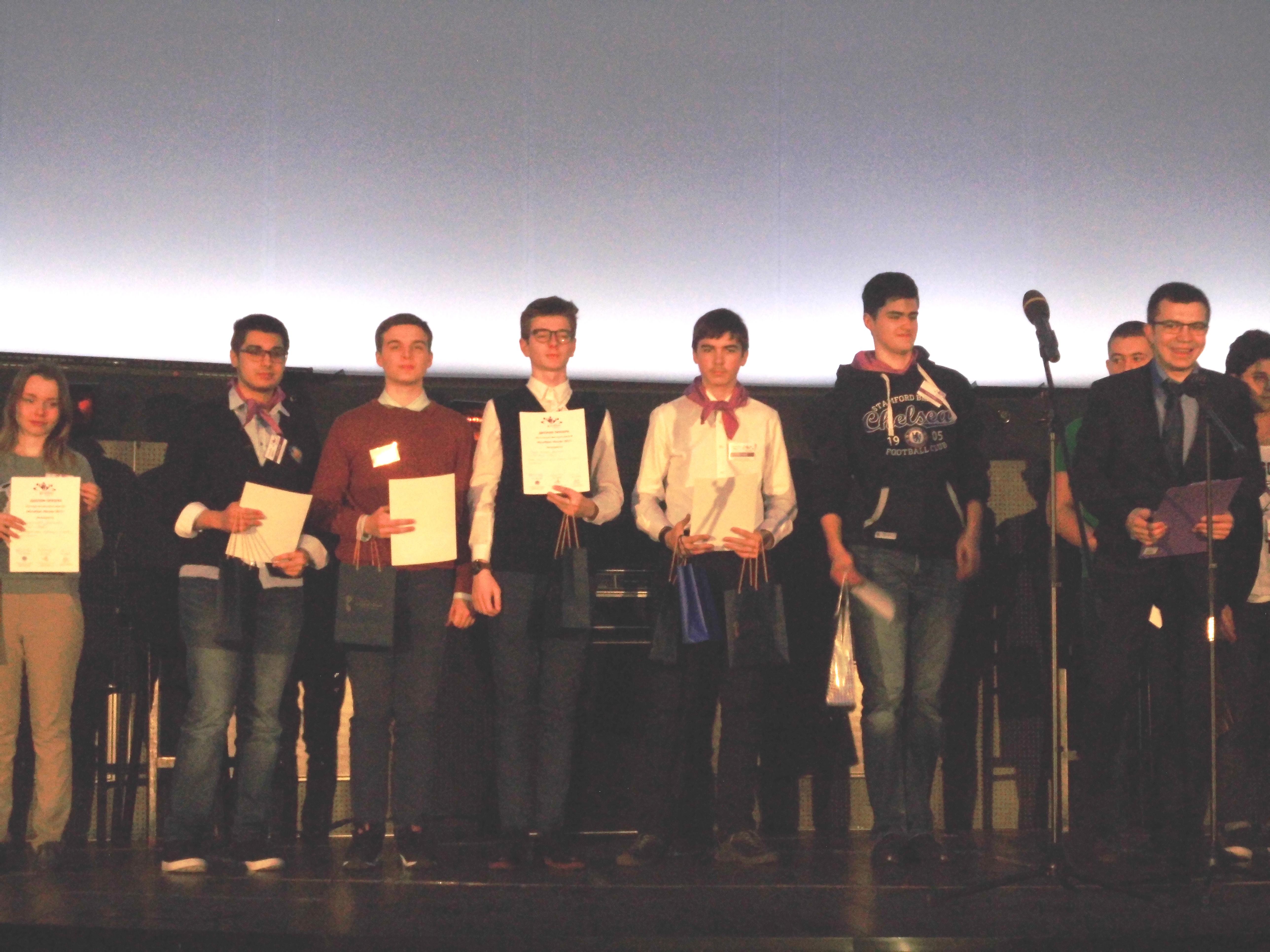 Награждение победителей фестиваля Космодис