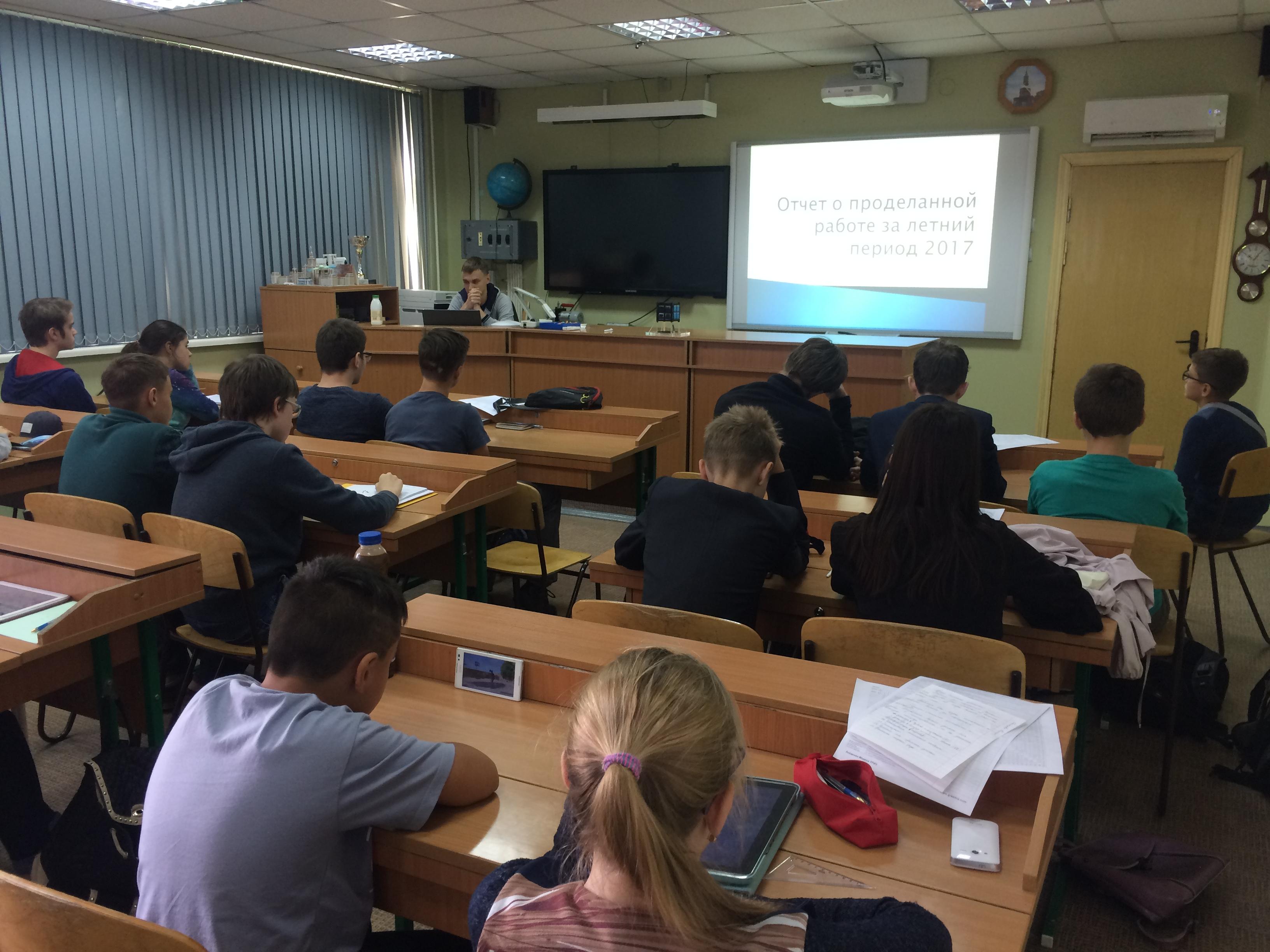 """Отчет о летних работах ПИЦ """"Поиск"""" делает председатель центра Евгений Бавылкин"""