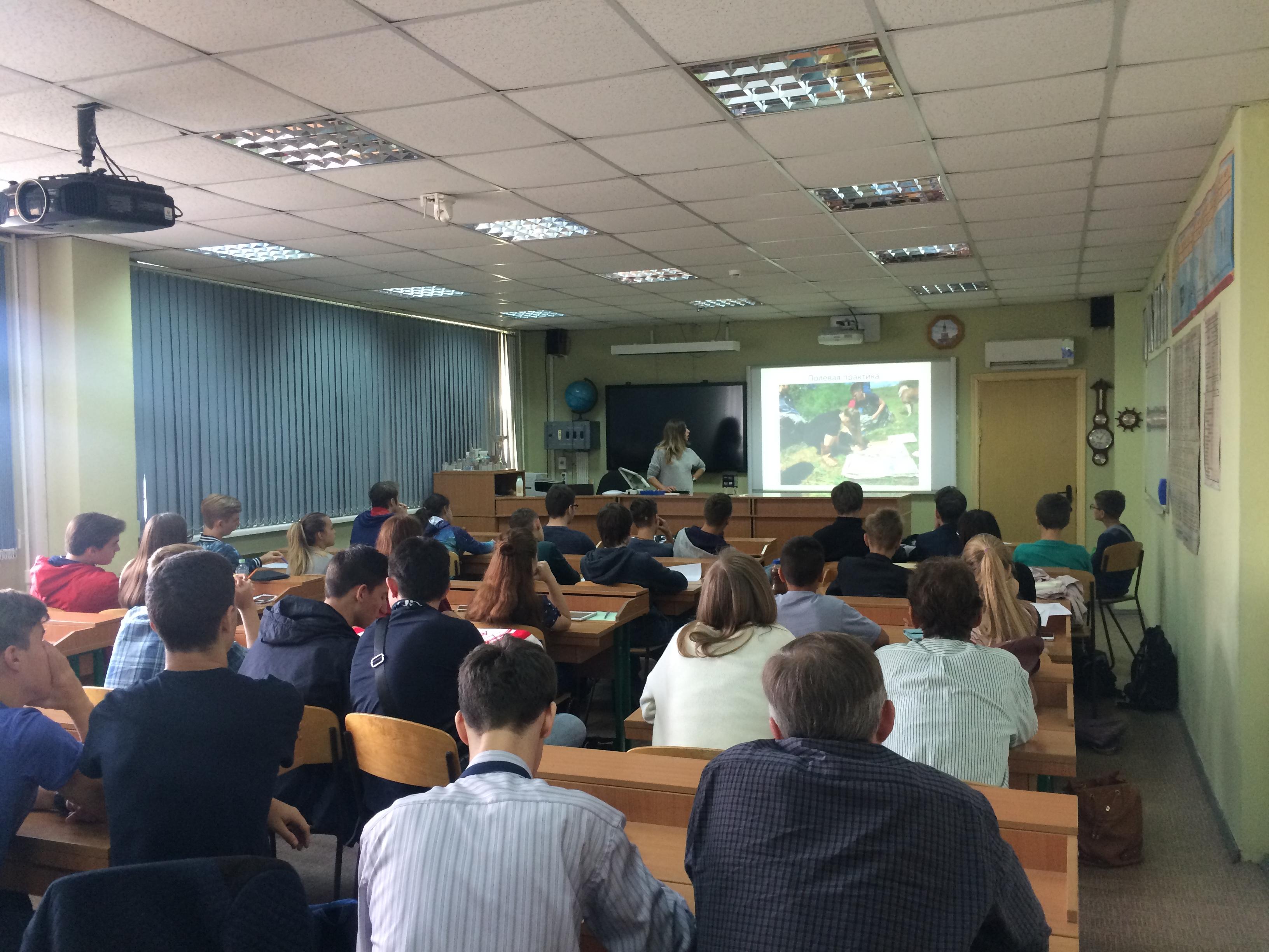 С докладом о летнем экологическом лагере выступает учитель биологии Юлия Удовик