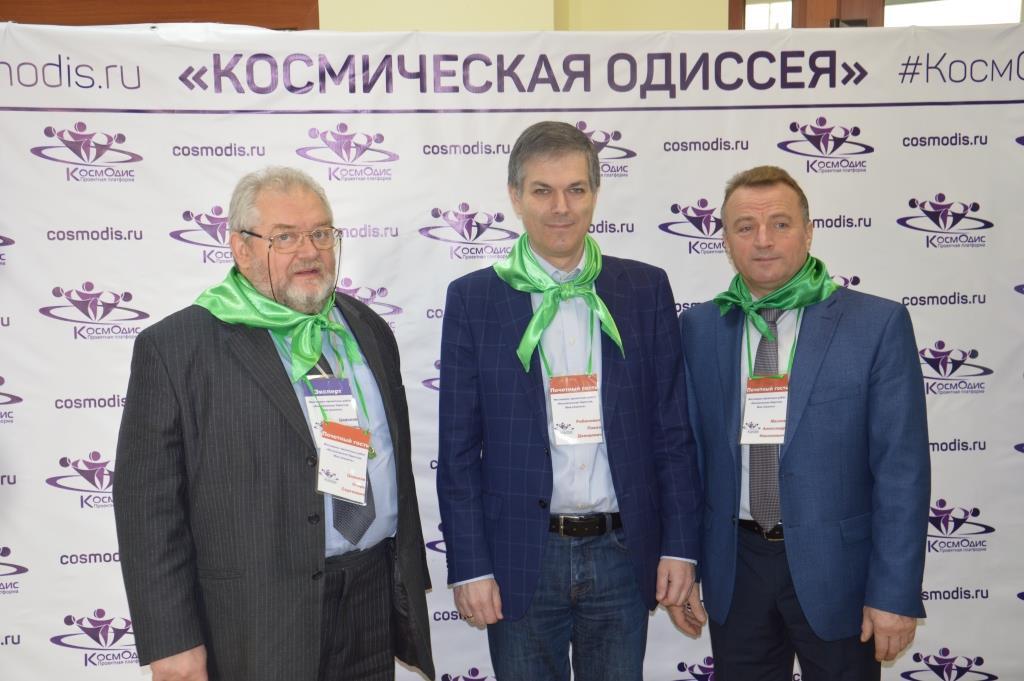 """Основатели проектной платформы """"КосмОдис"""""""