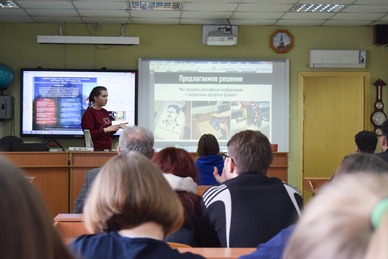 Выступает Полина Локайчук Подольск