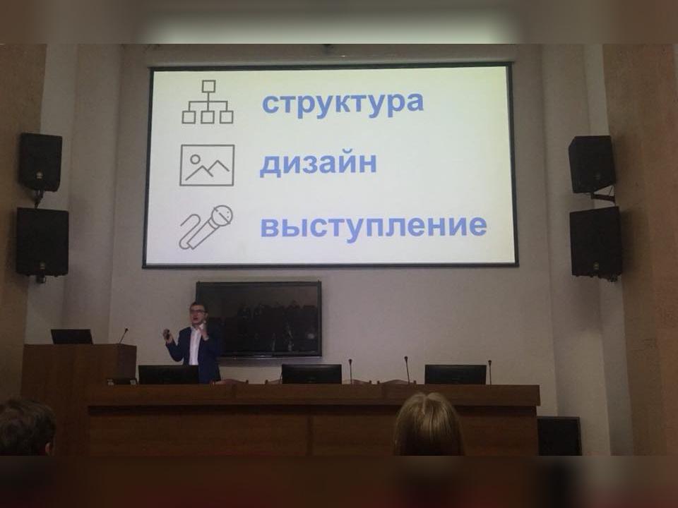 Мастер-класс проводит Кирилл Заведенский