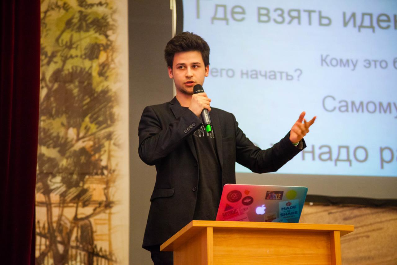 О своем стартапе рассказывает Никита Самойлов