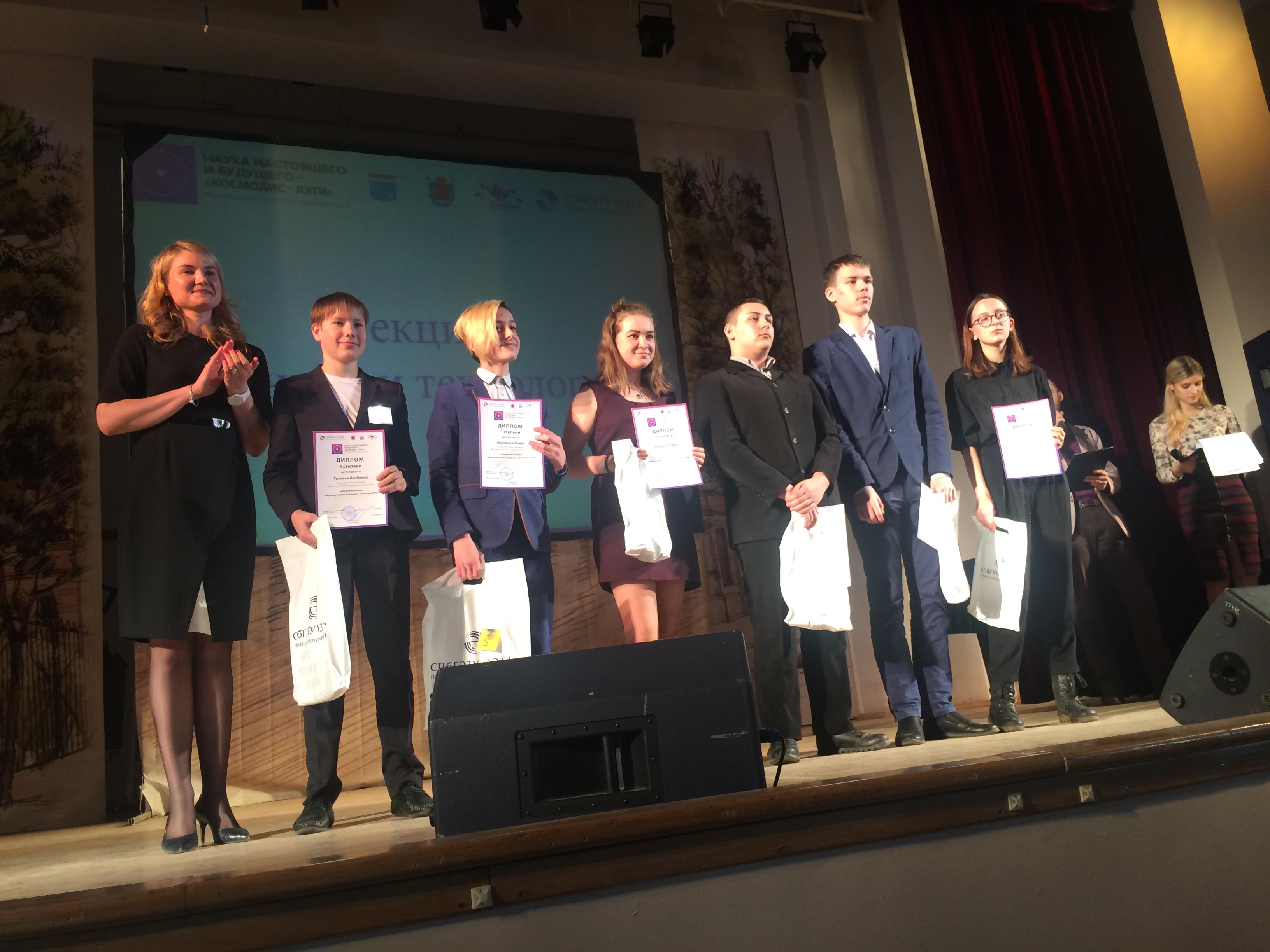Победители в секции Технология