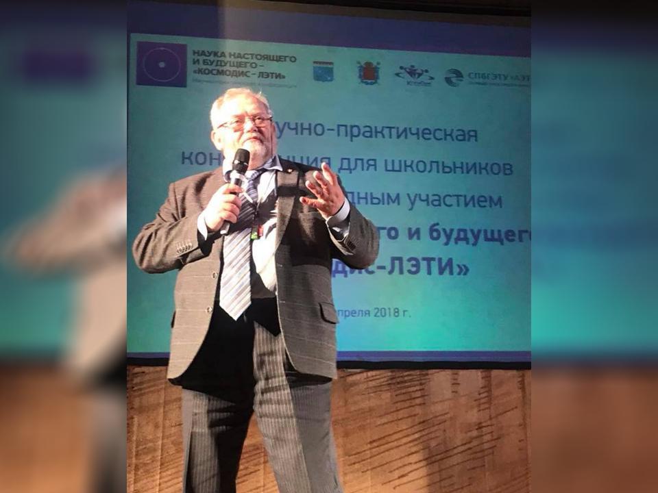 Приветственное слово участникам конференции от Царькова И.С