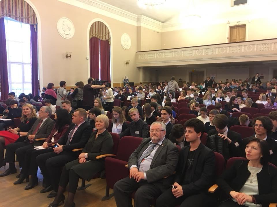 Торжественное открытие конференции