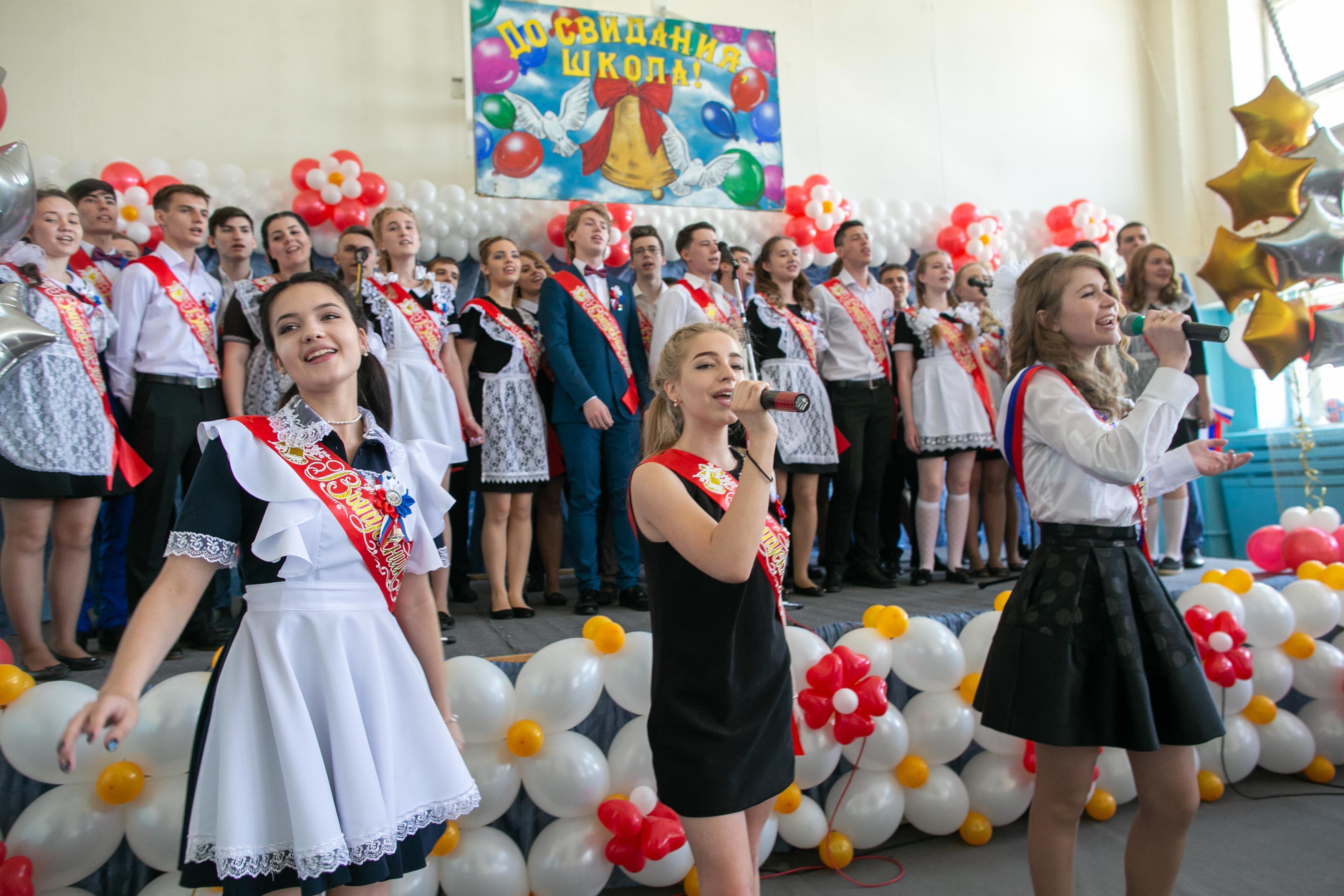 2018.05.24 последний звонок школа29 подольск-5321