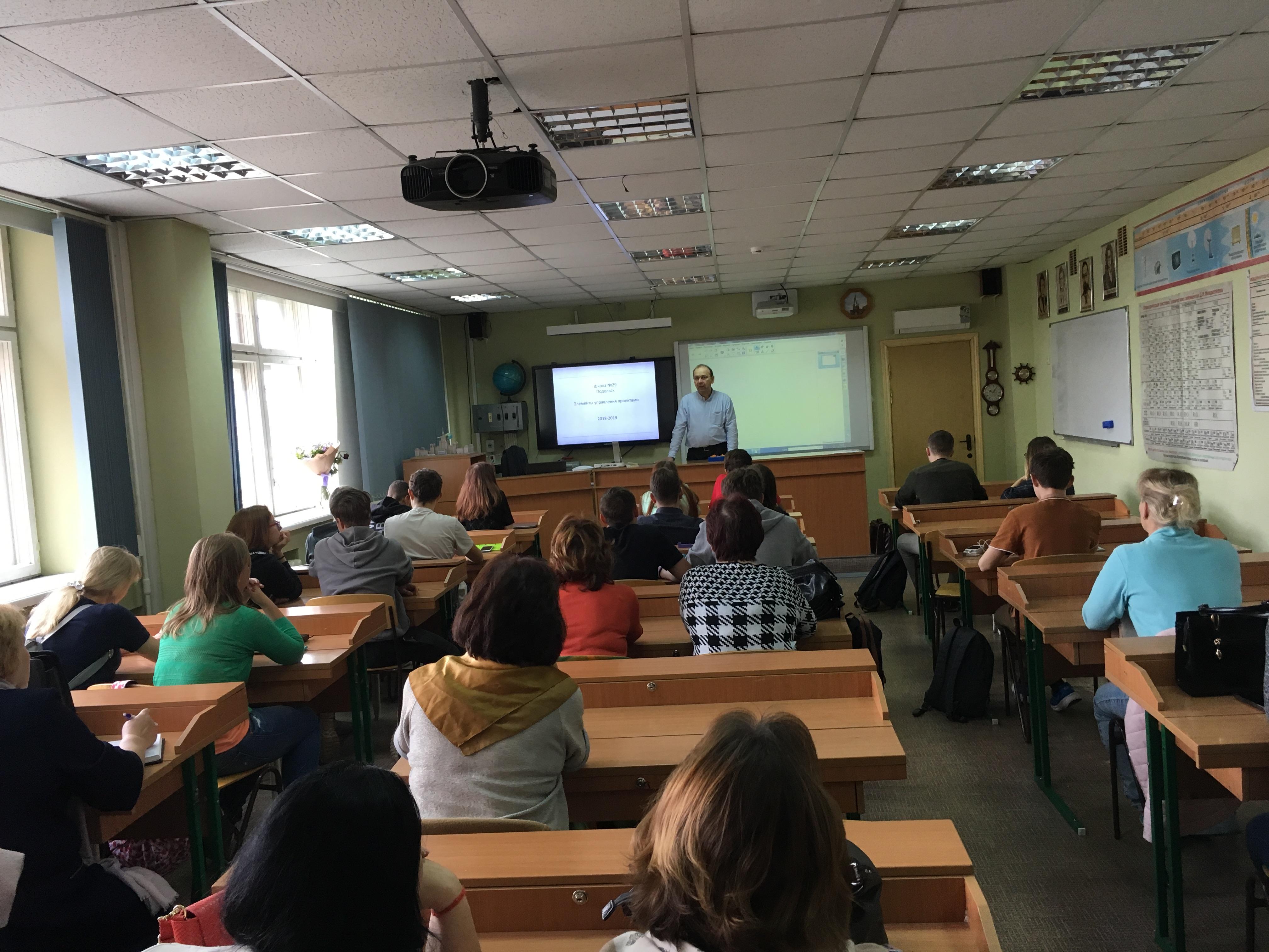 Лекция по курсу Управление проектами для нженерного класса
