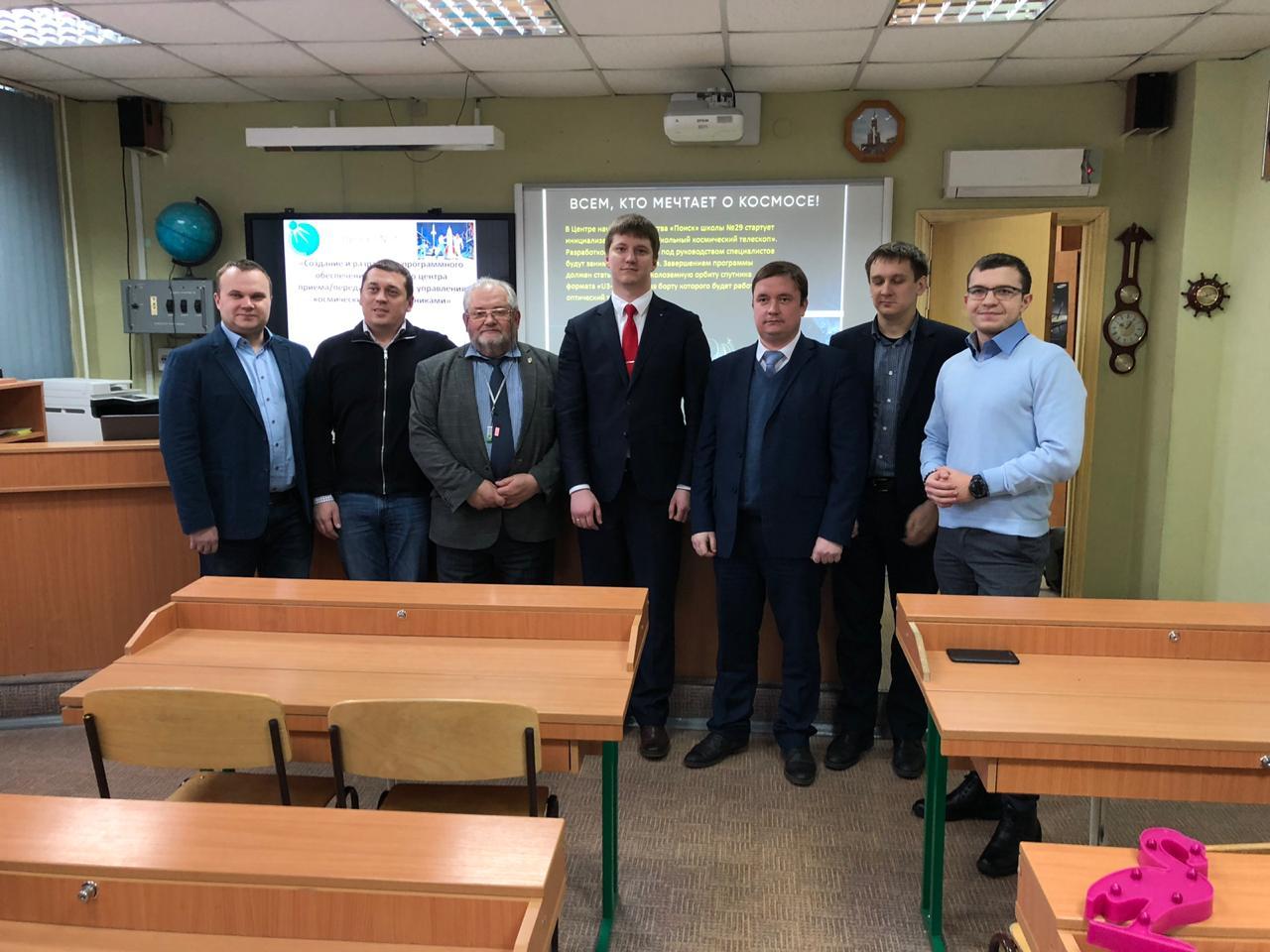 Союз науки, производства и образования в Подольске - НПО Луч, завод Трансформер, школа 29.