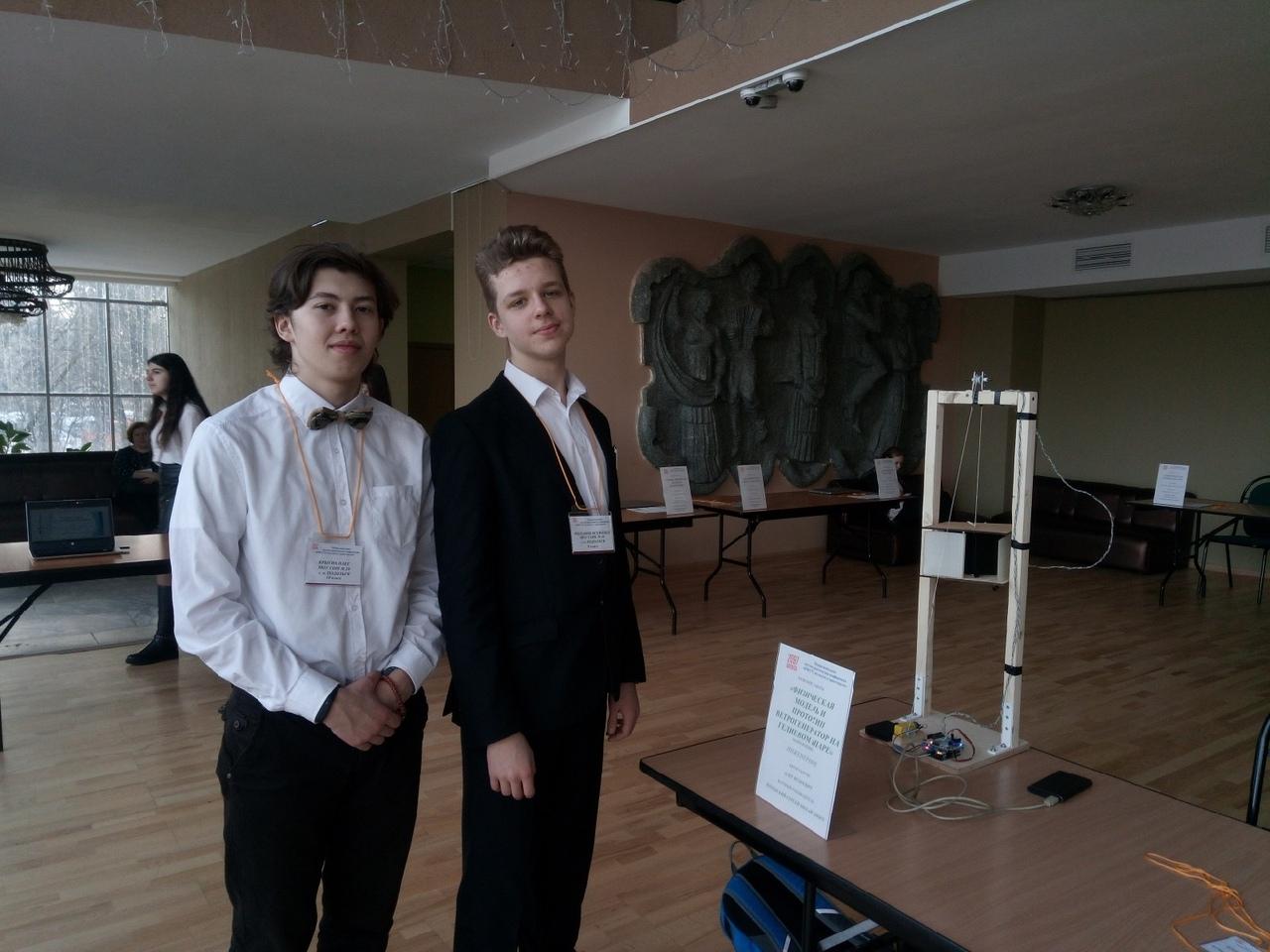 Всеволод Степанов и Олег Крыгин