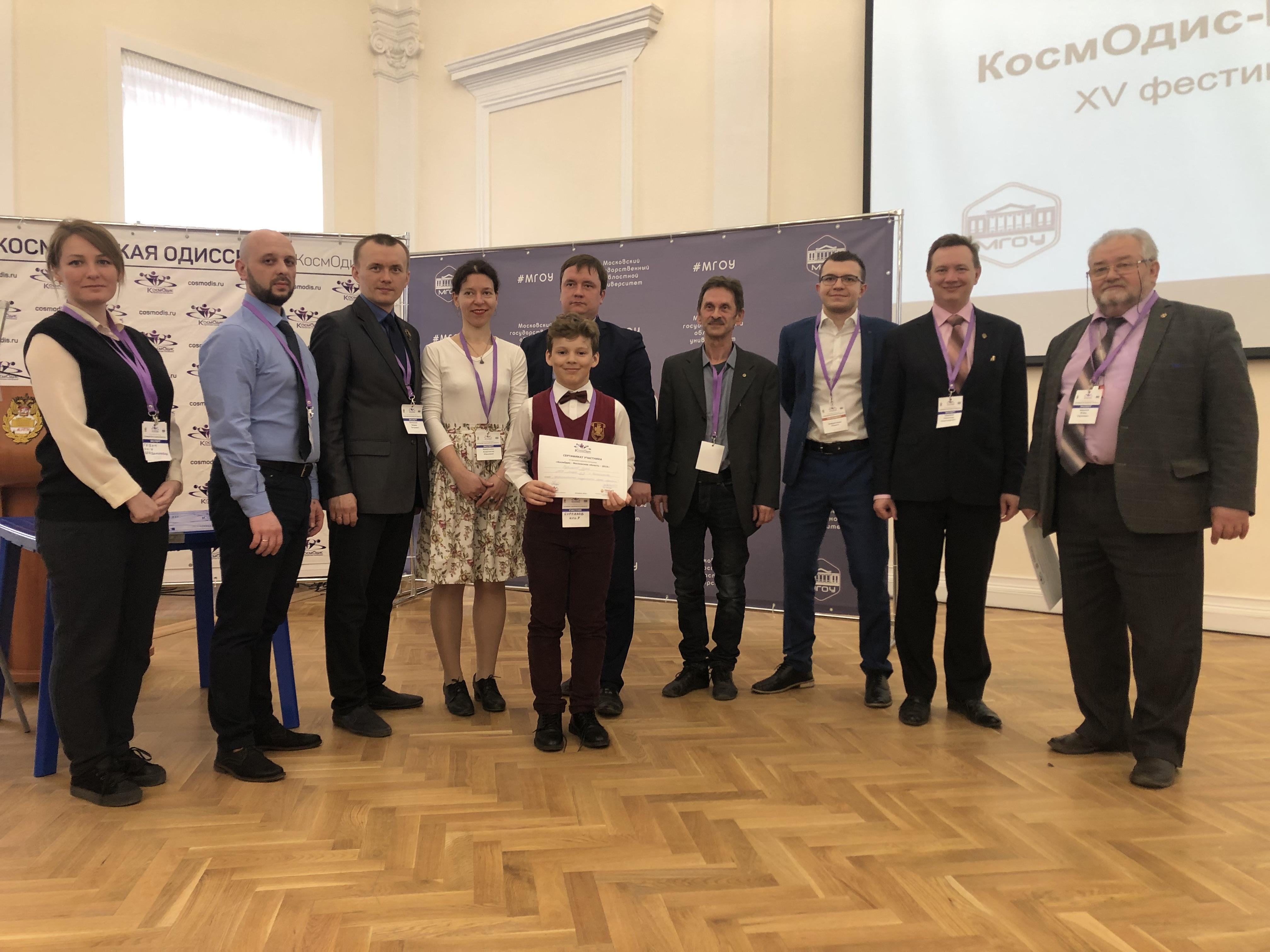 Команда жюри фестиваля