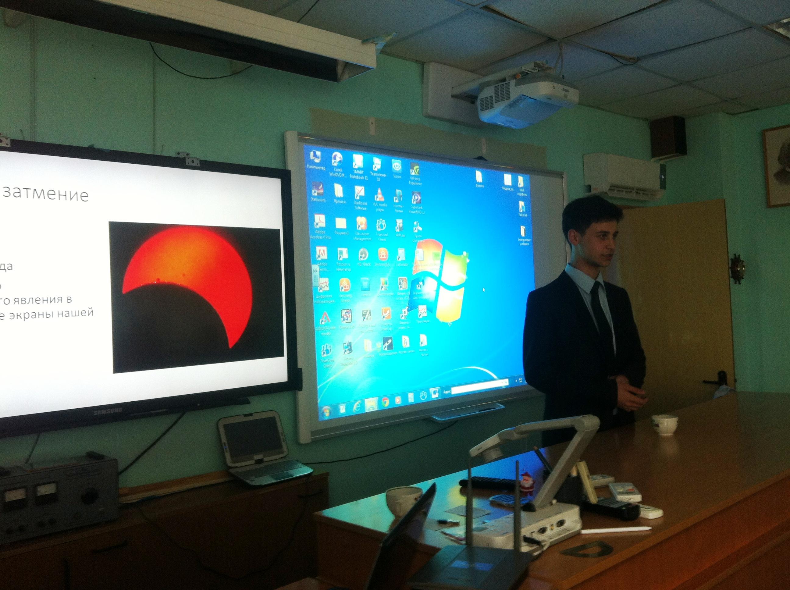 Отчет Никиты Самойлова о работе ШНО Поиск в 2015 году