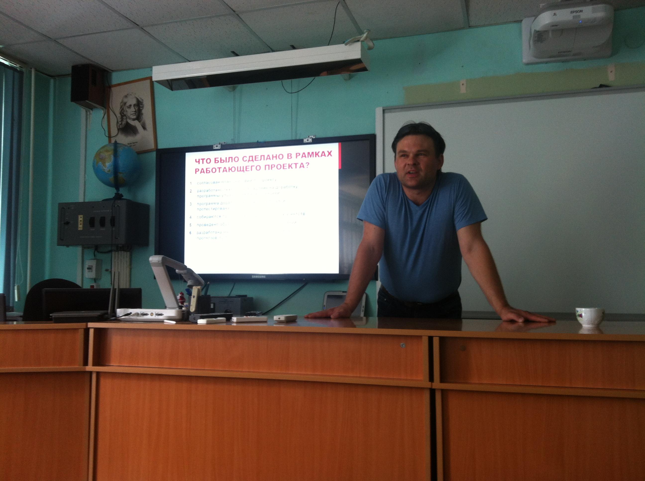 Отчет руководителя  секции Математика М.В.Губко