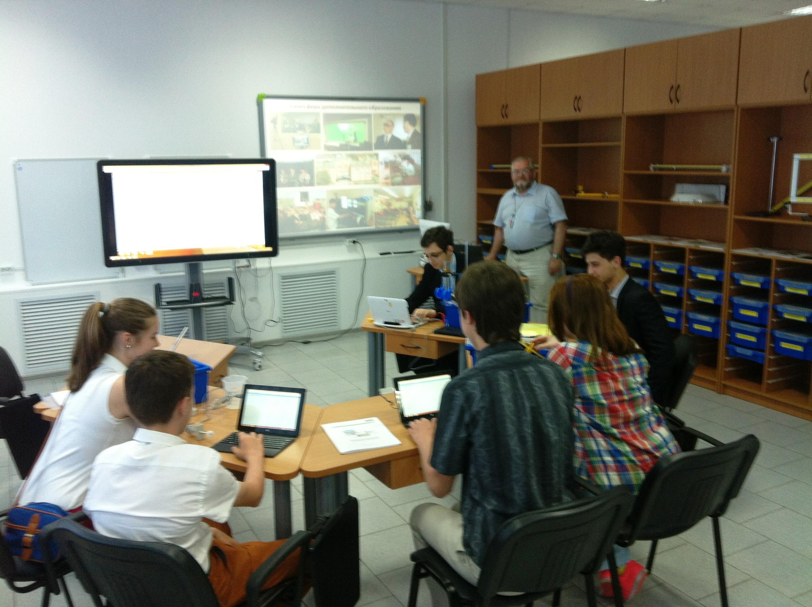 Царьков И.С. - мастер-класс в Навигаторе образовательных технологий
