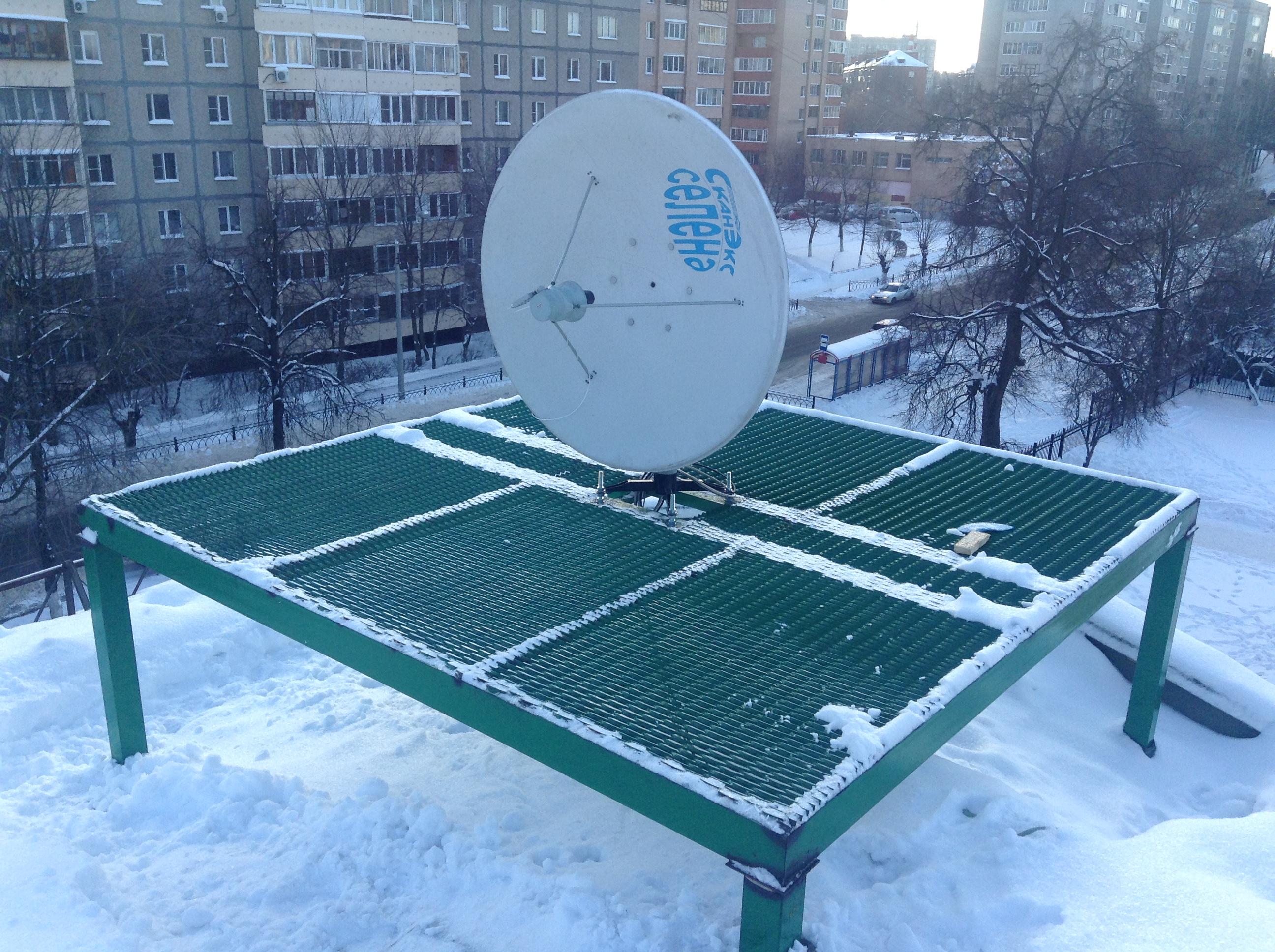 Антенная центра космического мониторинга