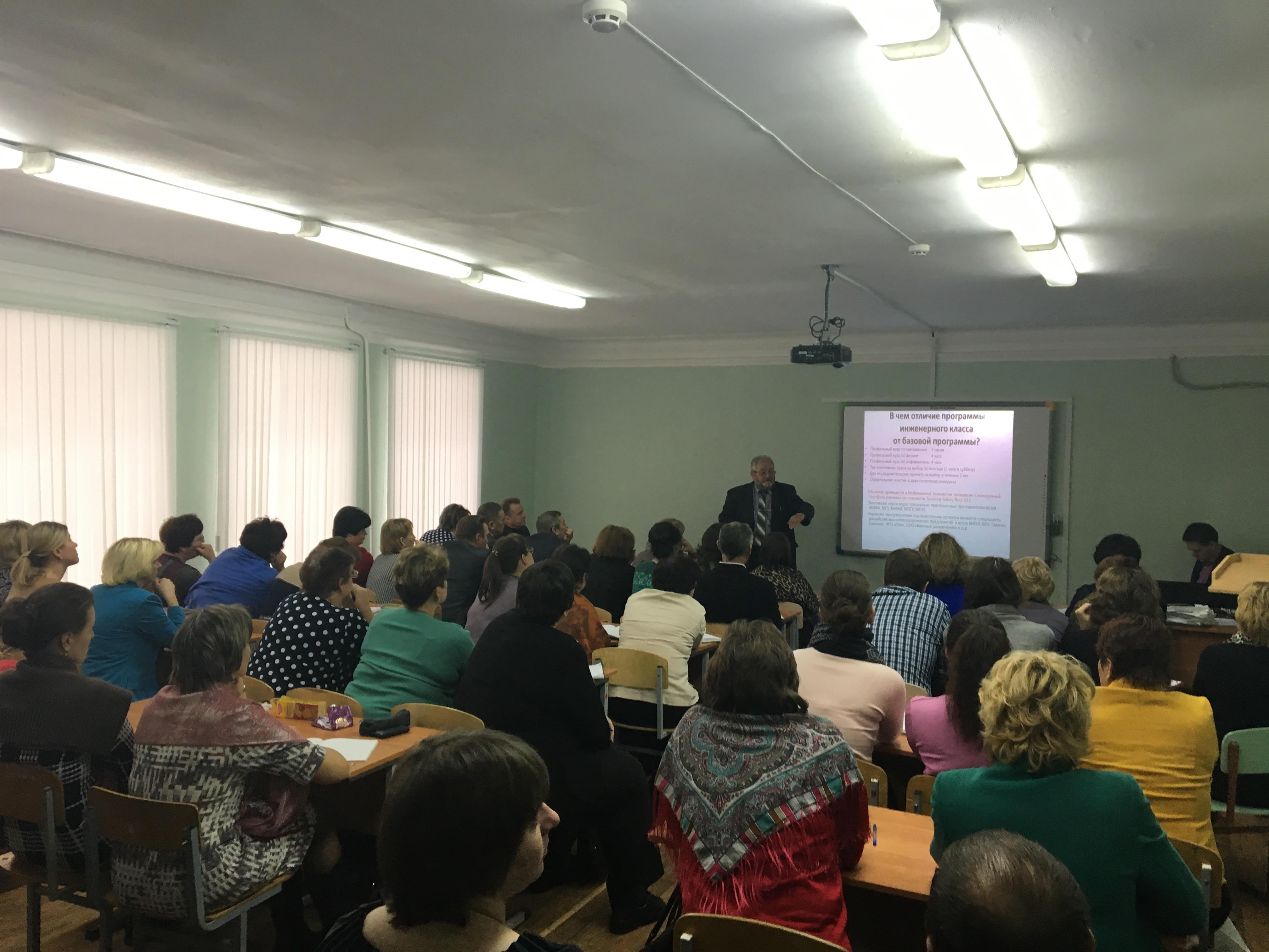 Мастер-класс в Краснослободской школе №1