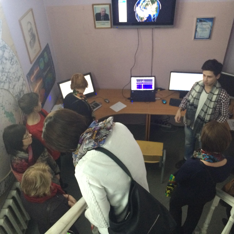 Центр космического мониторинга