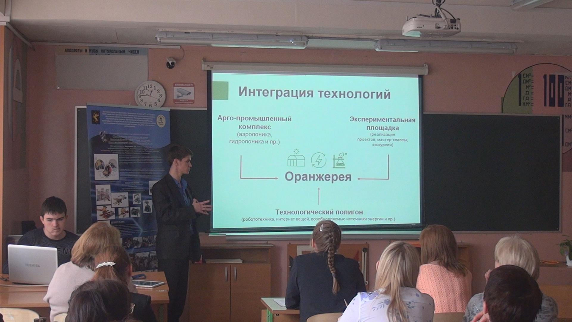 Об интернете вещей, рассказывает Андрей Бобырев