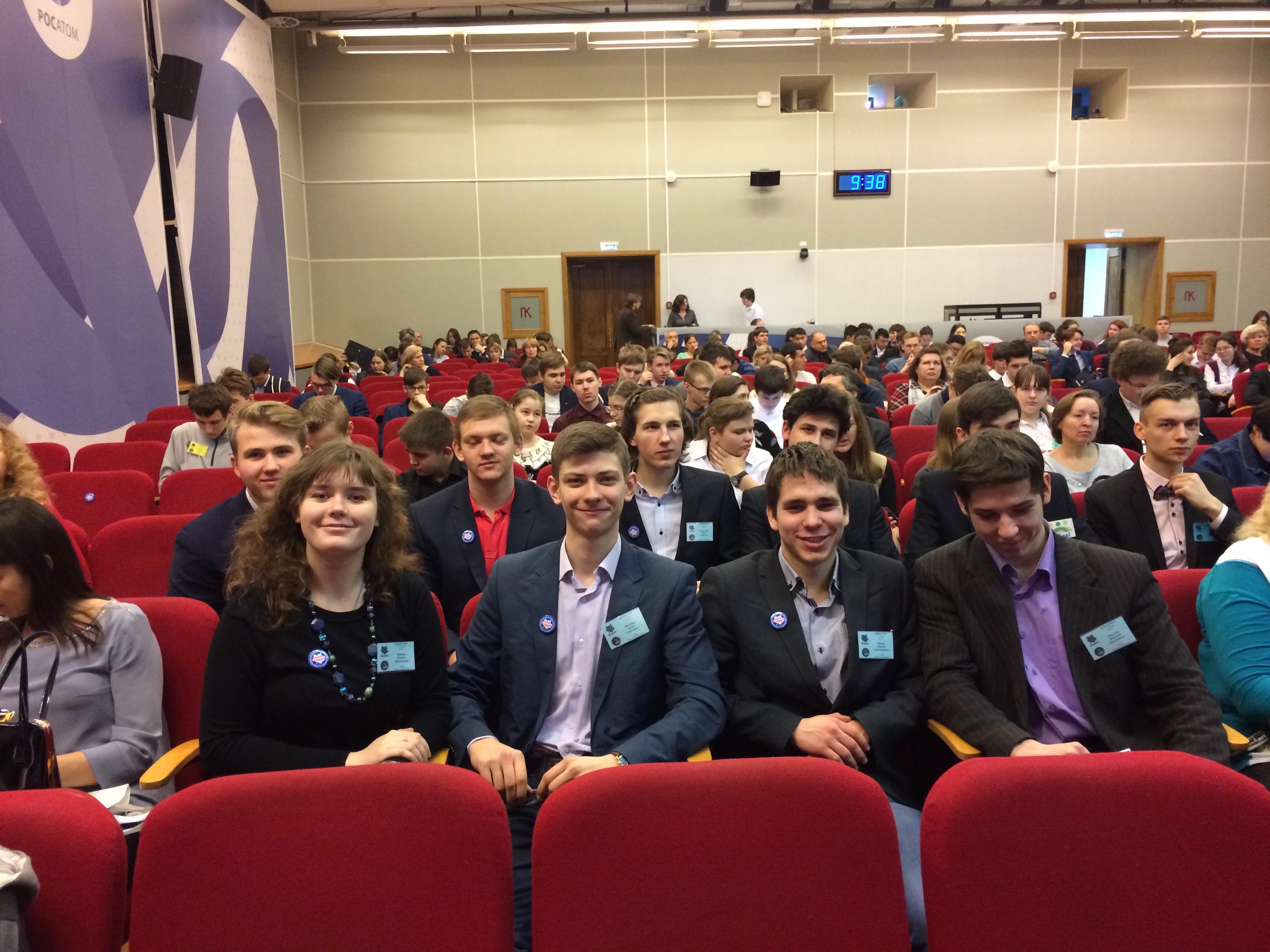 Команда учащихся лицеев Подольска на конкурсе Юниор 2018