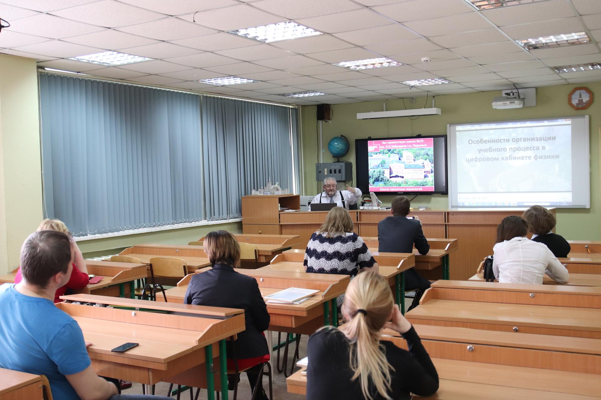 Игорь Сергеевич Царьков рассказывает о технологии Электронный портфель ученика