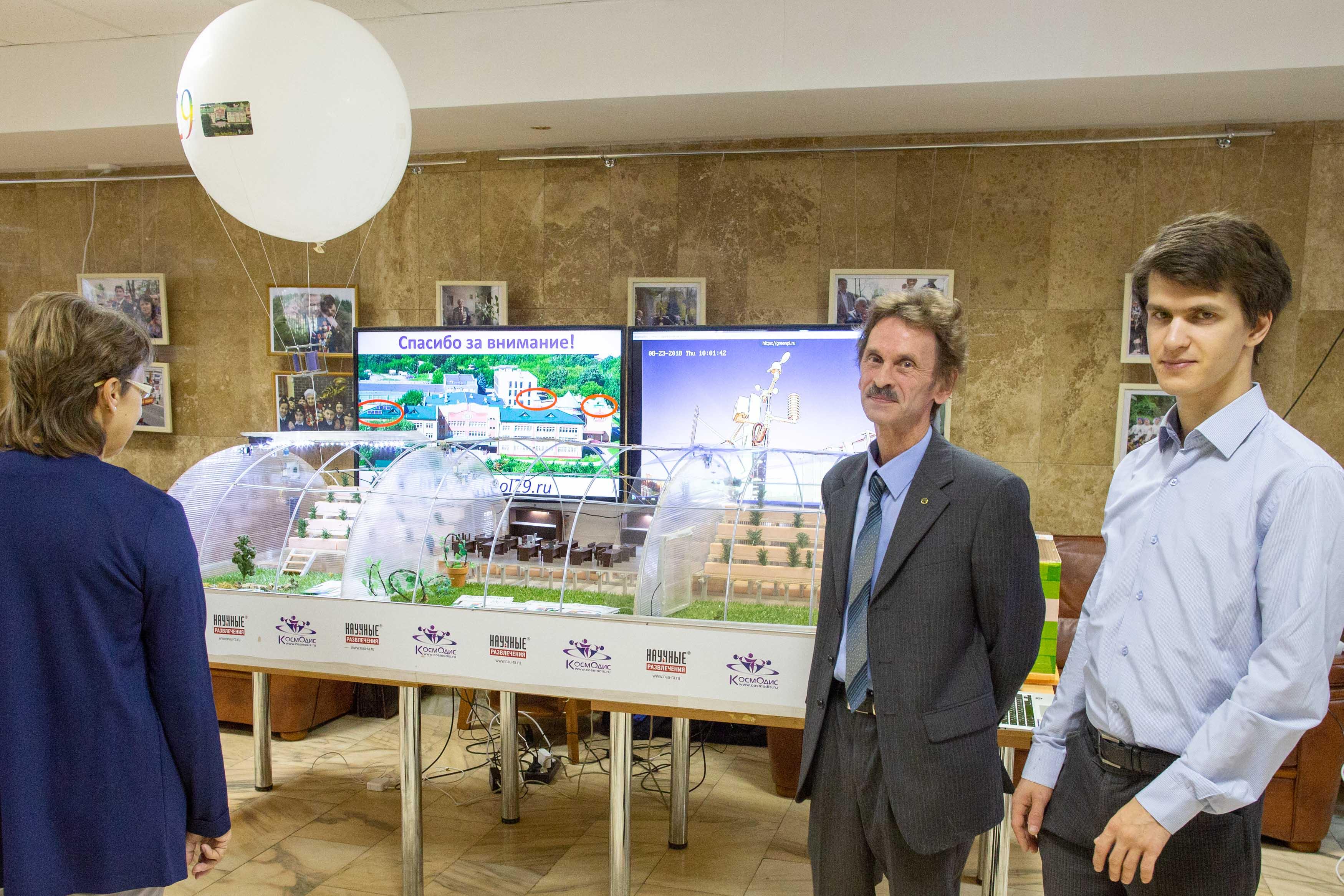 23 августа Модель биоэнергетического комплекса школы 29