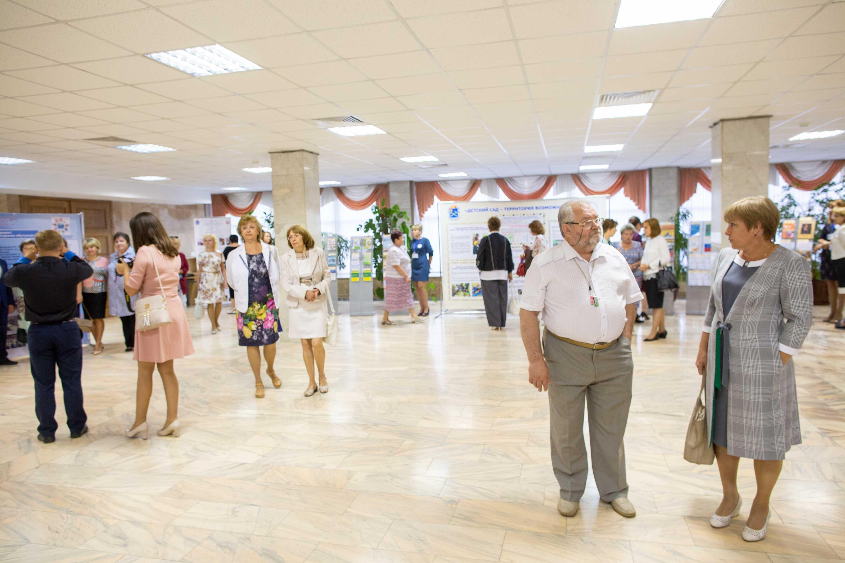 23 августа педагогическая конференция КЗ-7087