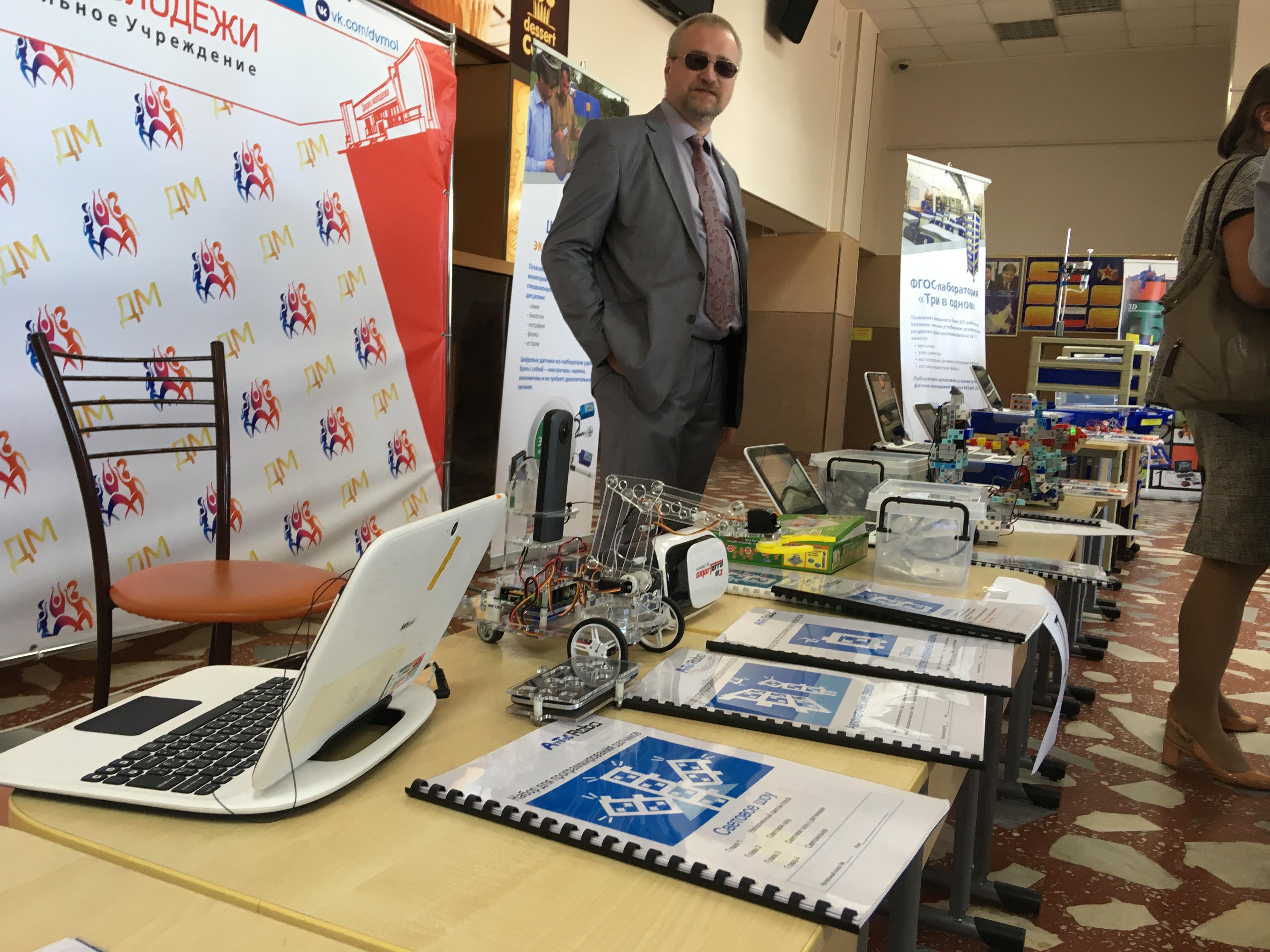 24 августа Выставка робототехники Научных развлечений во Дворце молодежи