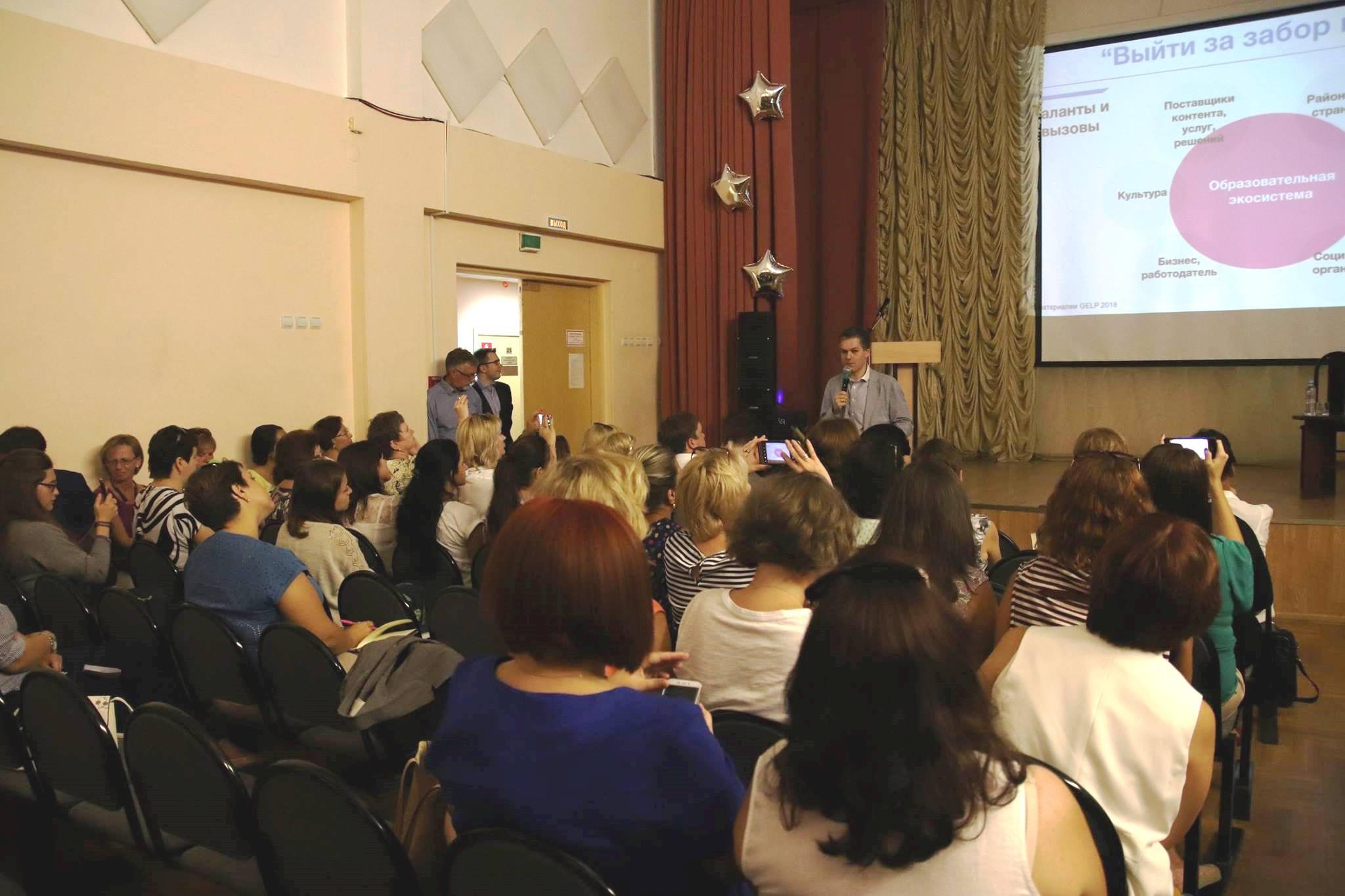 27 августа Выступает к.т.н., лауреат премии Правительства РФ в области образования П.Д.Рабинович