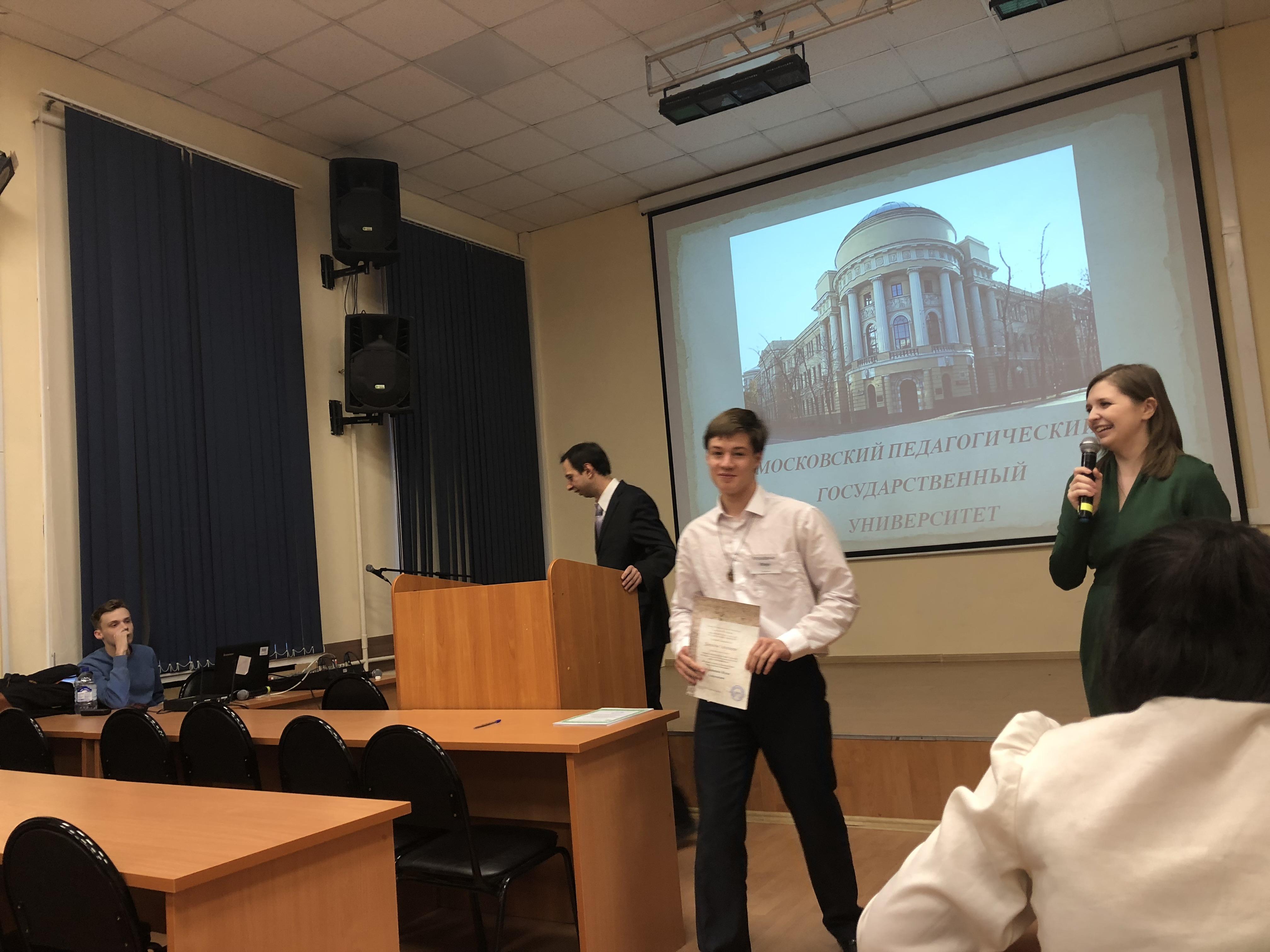 Диплом за первое место получает Илья Атрошенко