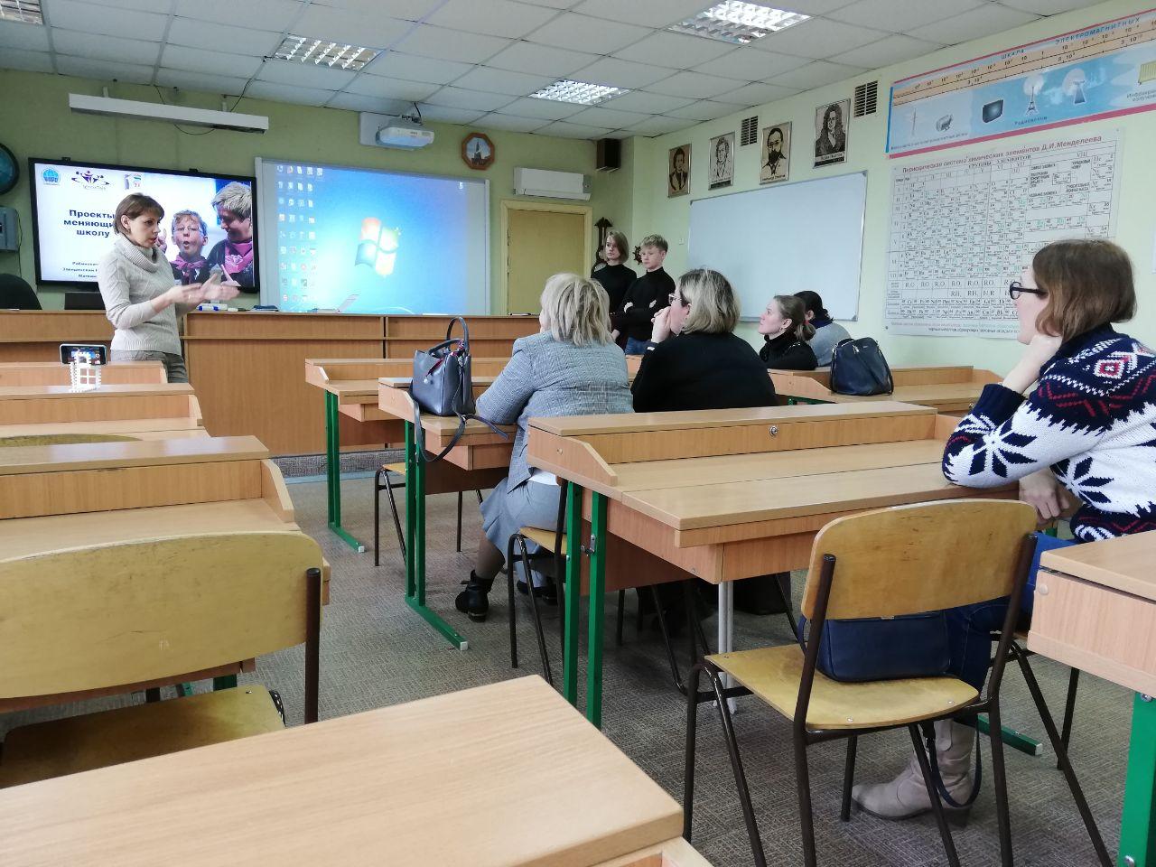 Мастер-класс Елены Матвеюк по гибких проектным техноллогиям