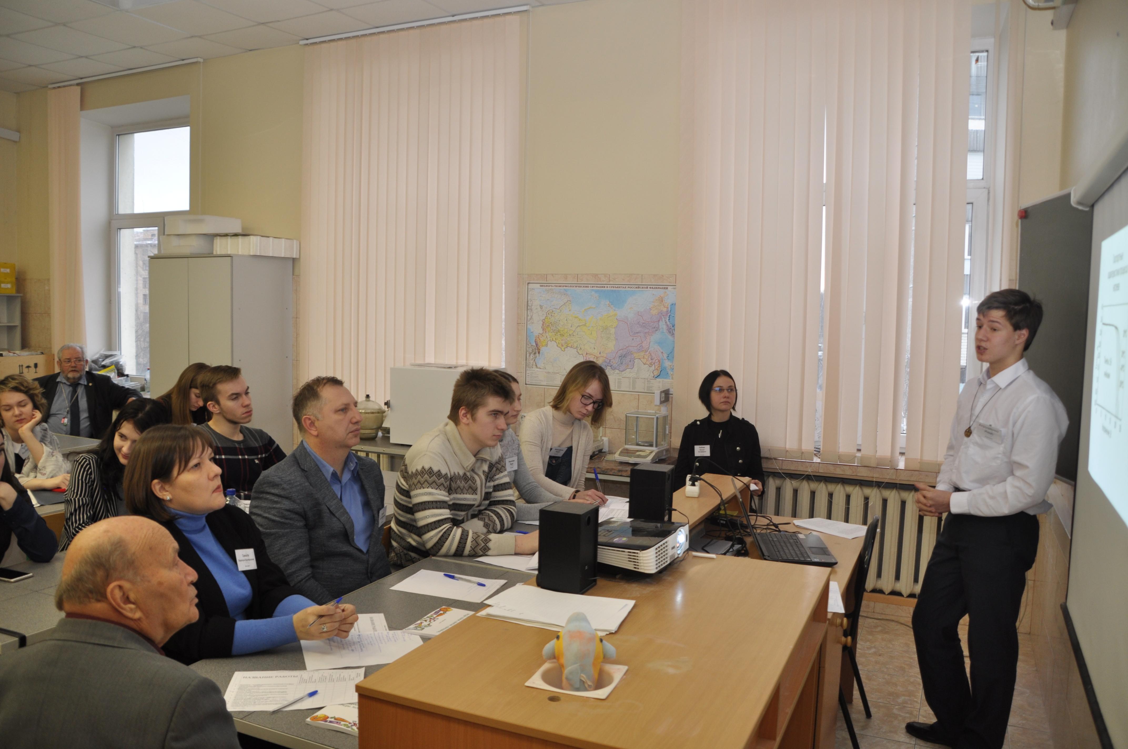 Свой проект защищает Илья Атрошенко Инженерный класс