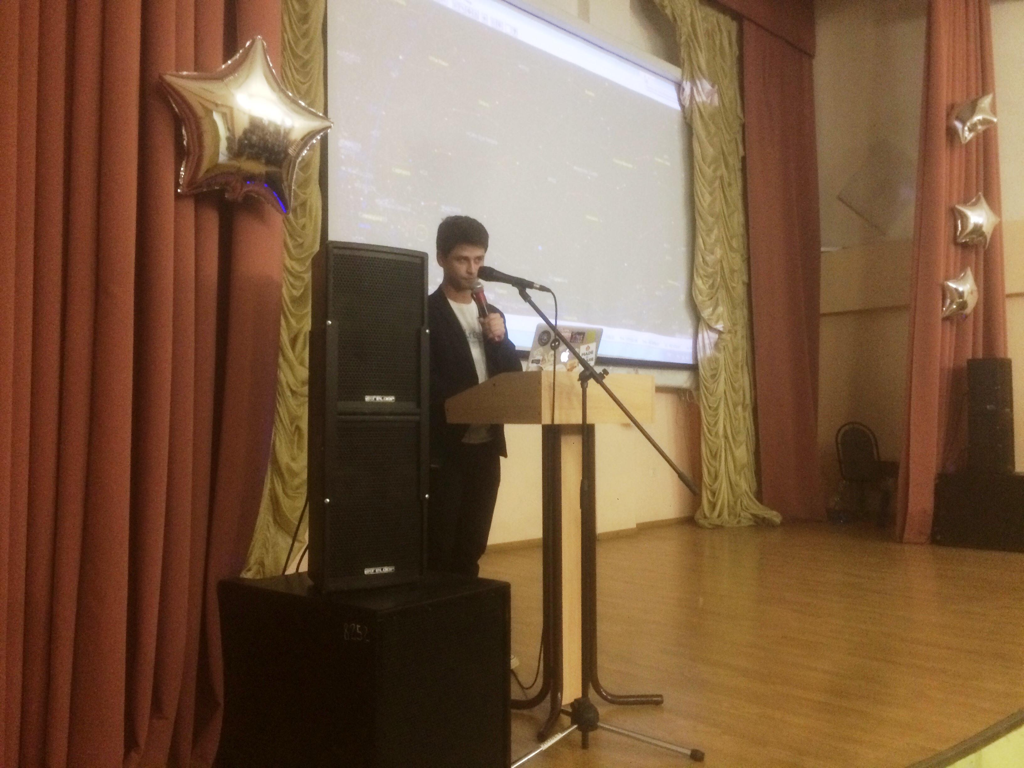 Доклад Н.Е.Самойлова об удаленной школьной обсерватории на базе платформы GreenPL